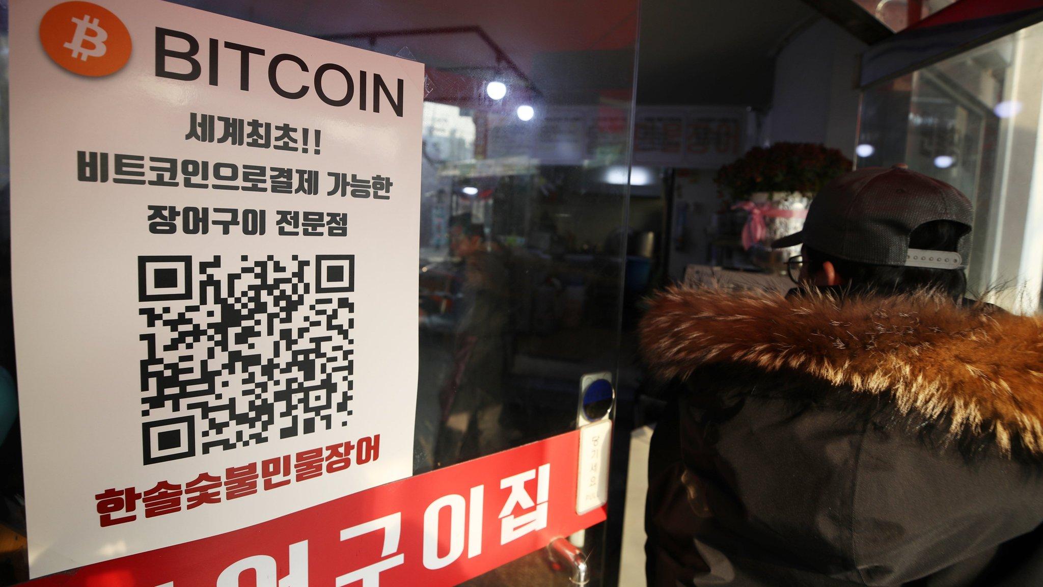 S Korean bitcoin exchange goes bust after hack