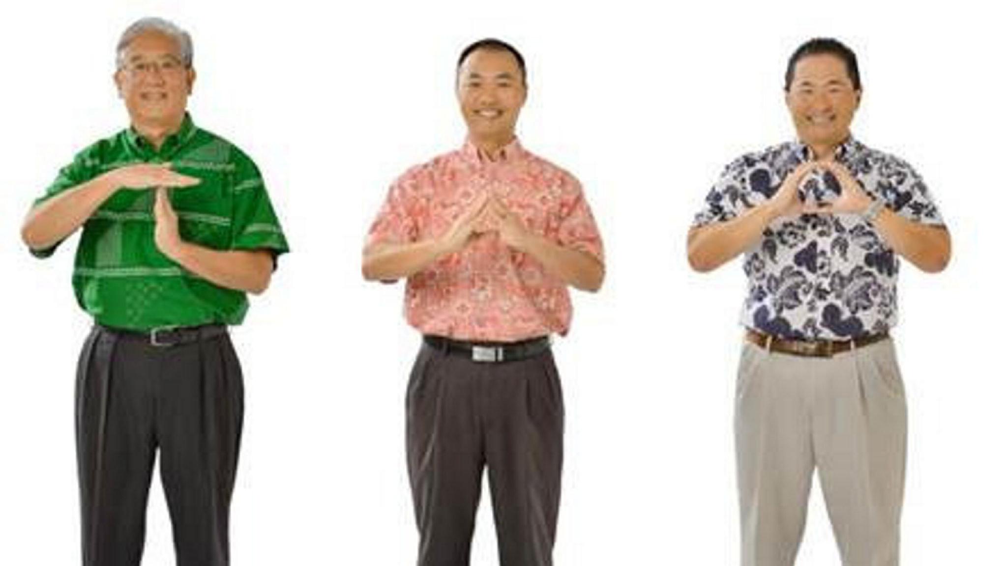 Local language helps Hawaiian retirement adviser to connect