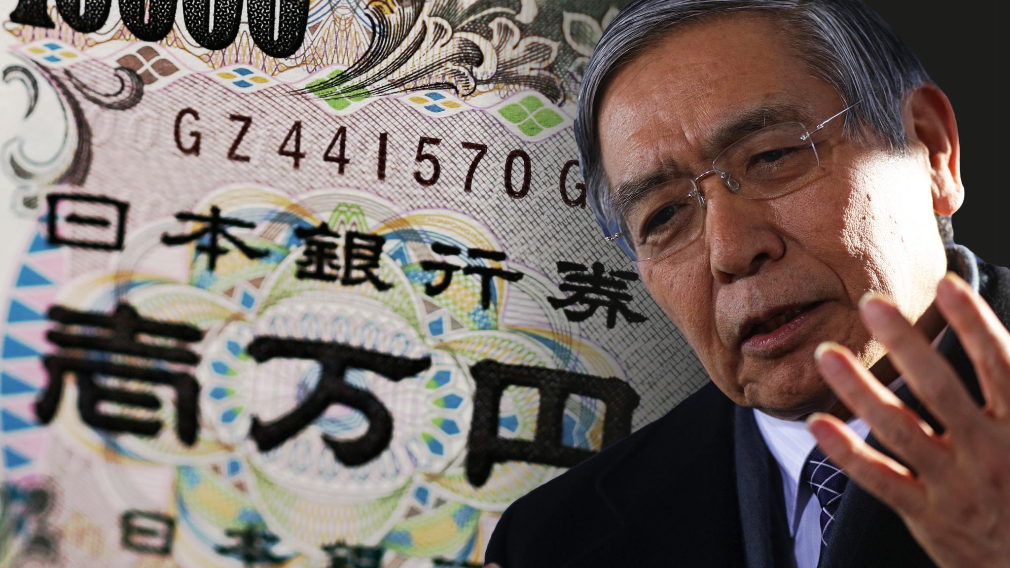 Kuroda's ambiguity leaves traders guessing BoJ direction