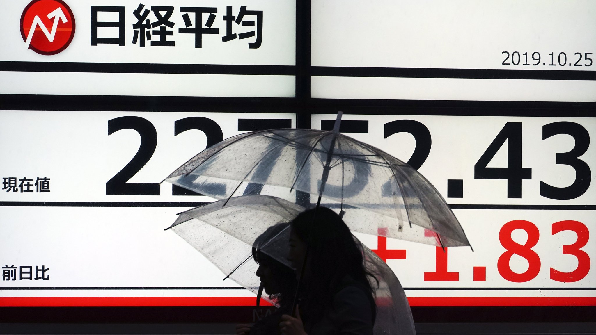 Why foreign companies are ditching their Japan listings