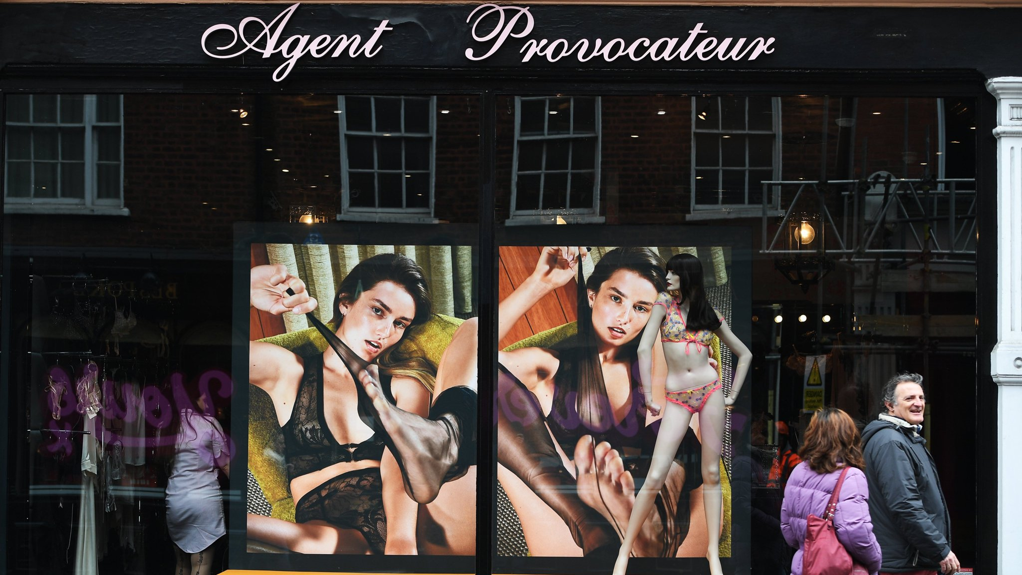 4ae286e06b Agent Provocateur shows why founders should move on