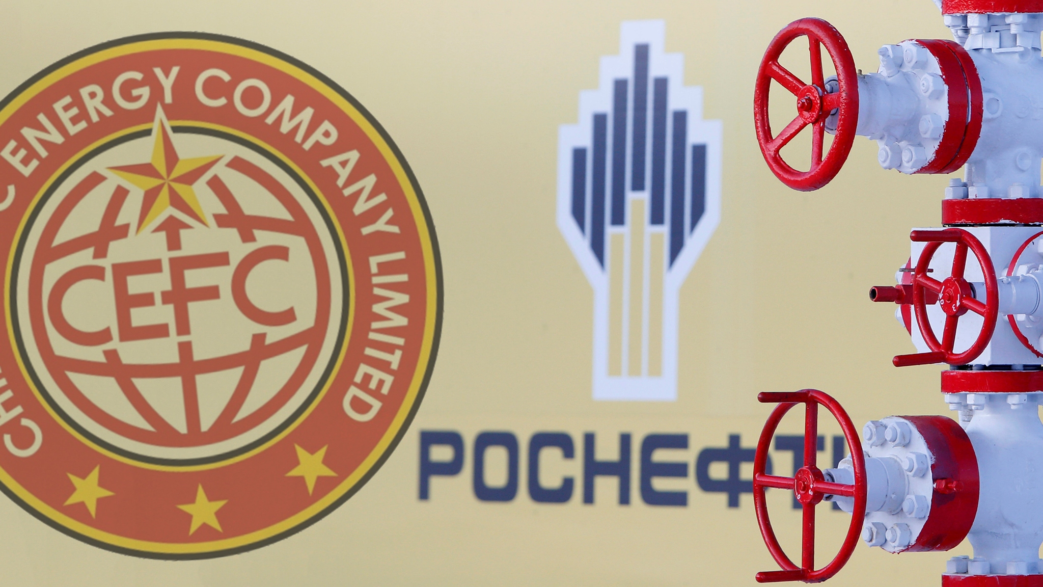 Opaque Chinese Oil Group Makes Clear Gains In Former Soviet Bloc Financial Times