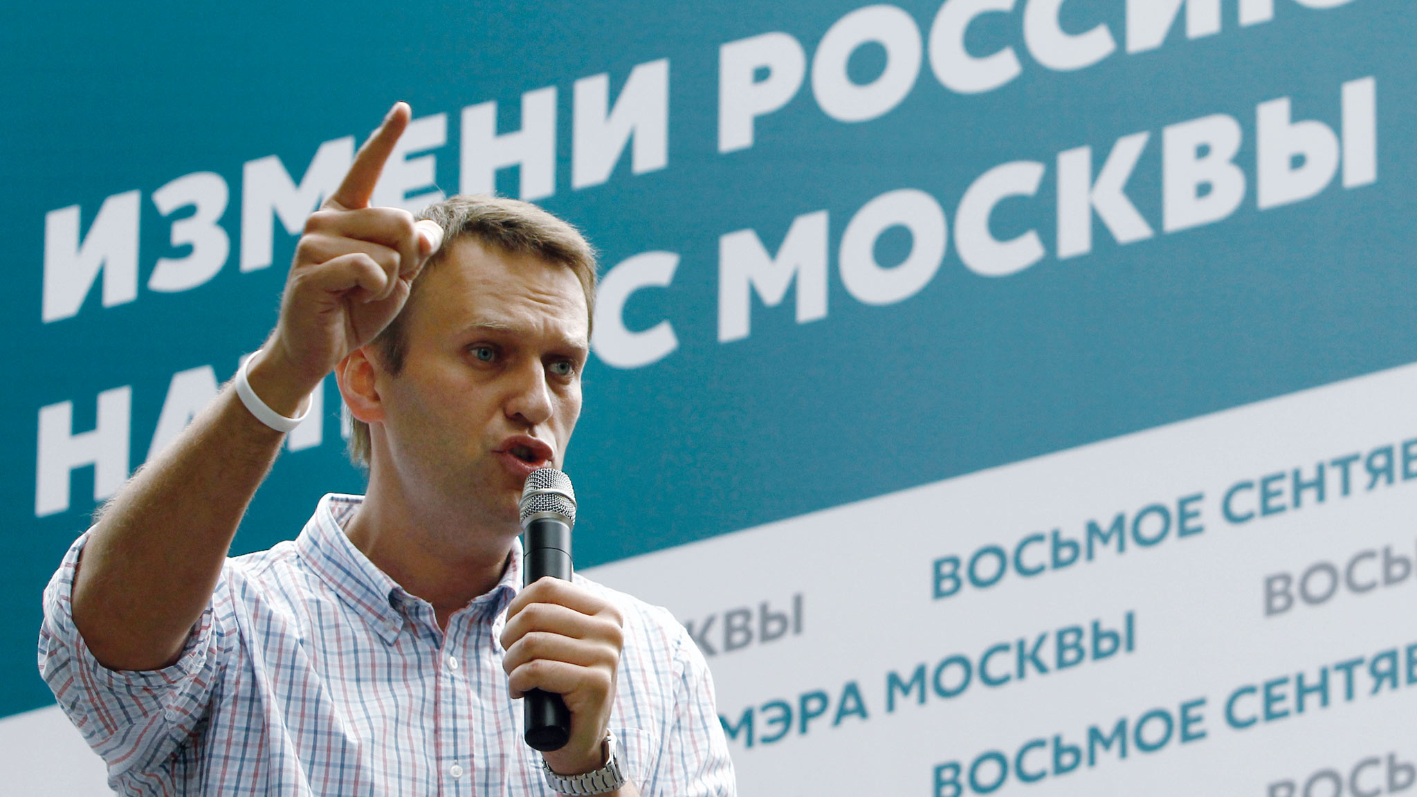 Russian Prosecutors Probe Alexei Navalny Campaign Contributions Financial Times