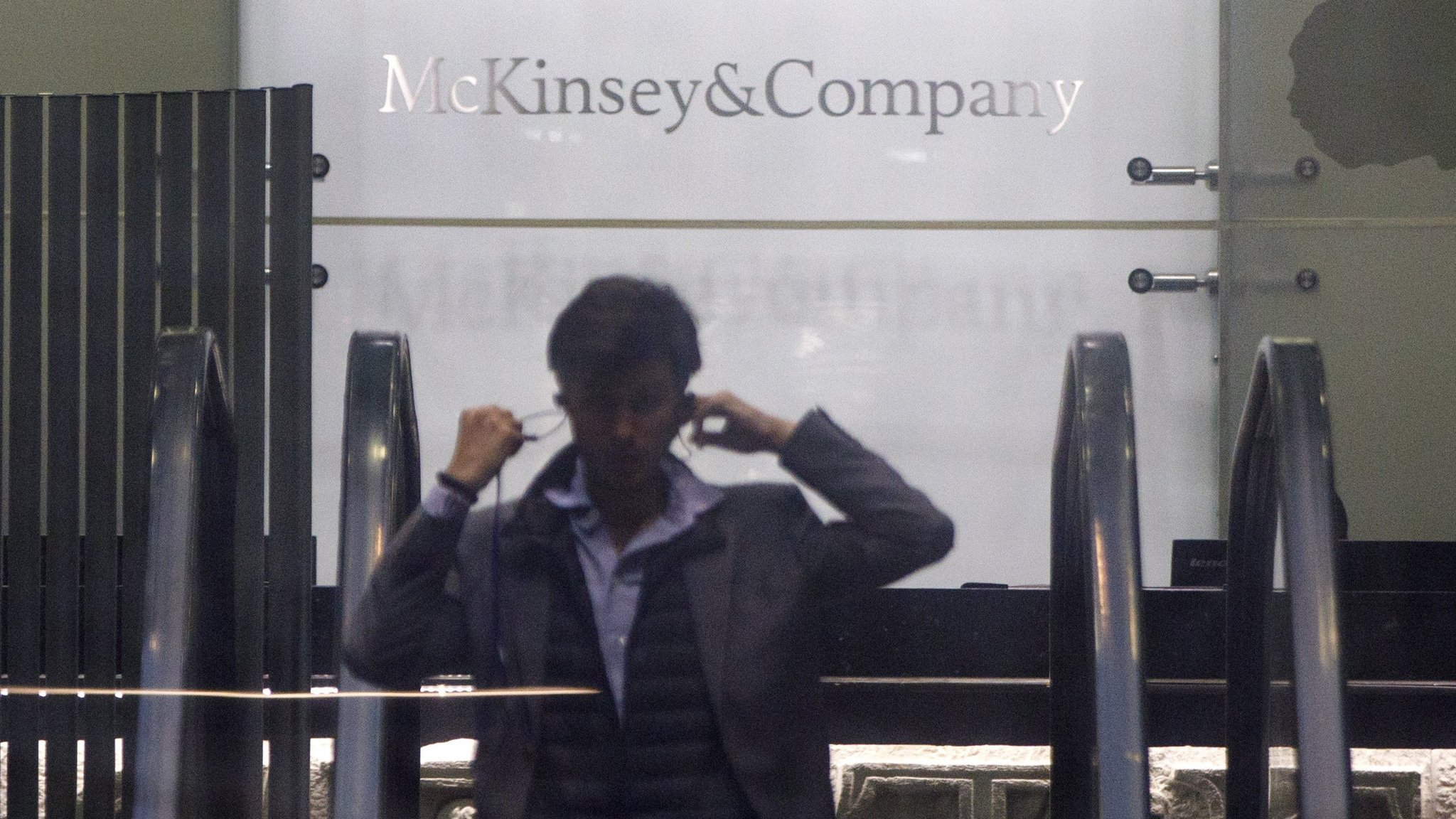 McKinsey sued over 'conflicts of interest' in bankruptcy