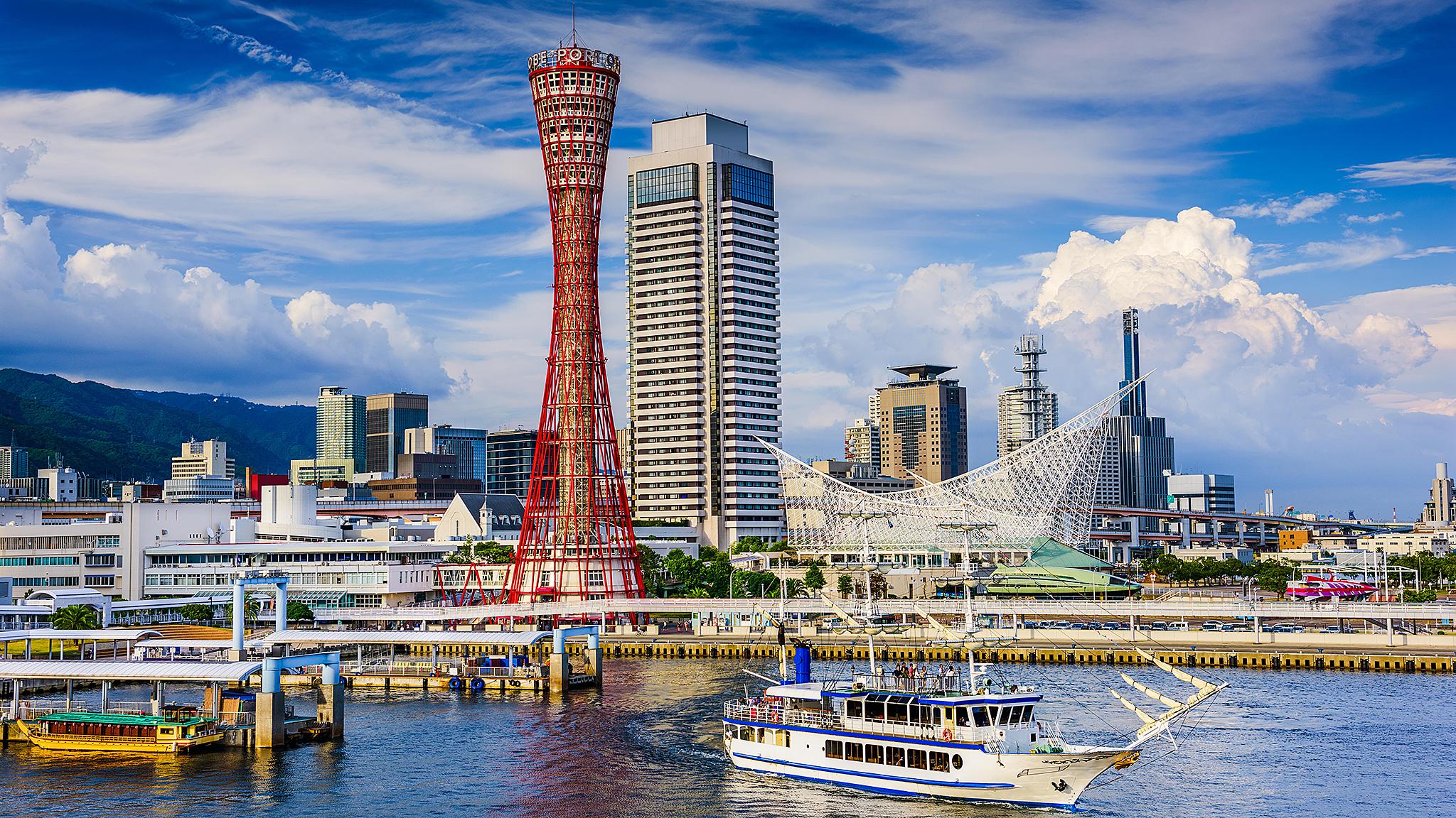 Kobe evolves from trading hub into tech ...
