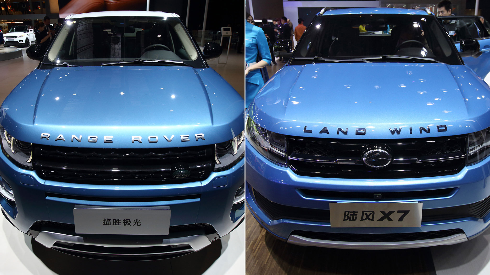 Jlr S Chinese Copycat Claim Hit By Patent Cancellation