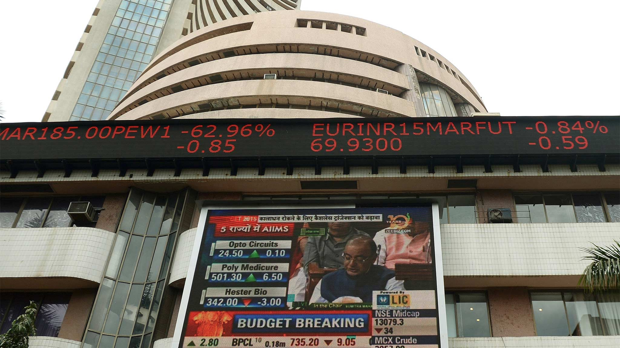 Bombay Stock Exchange pushes for IPO green light | Financial Times