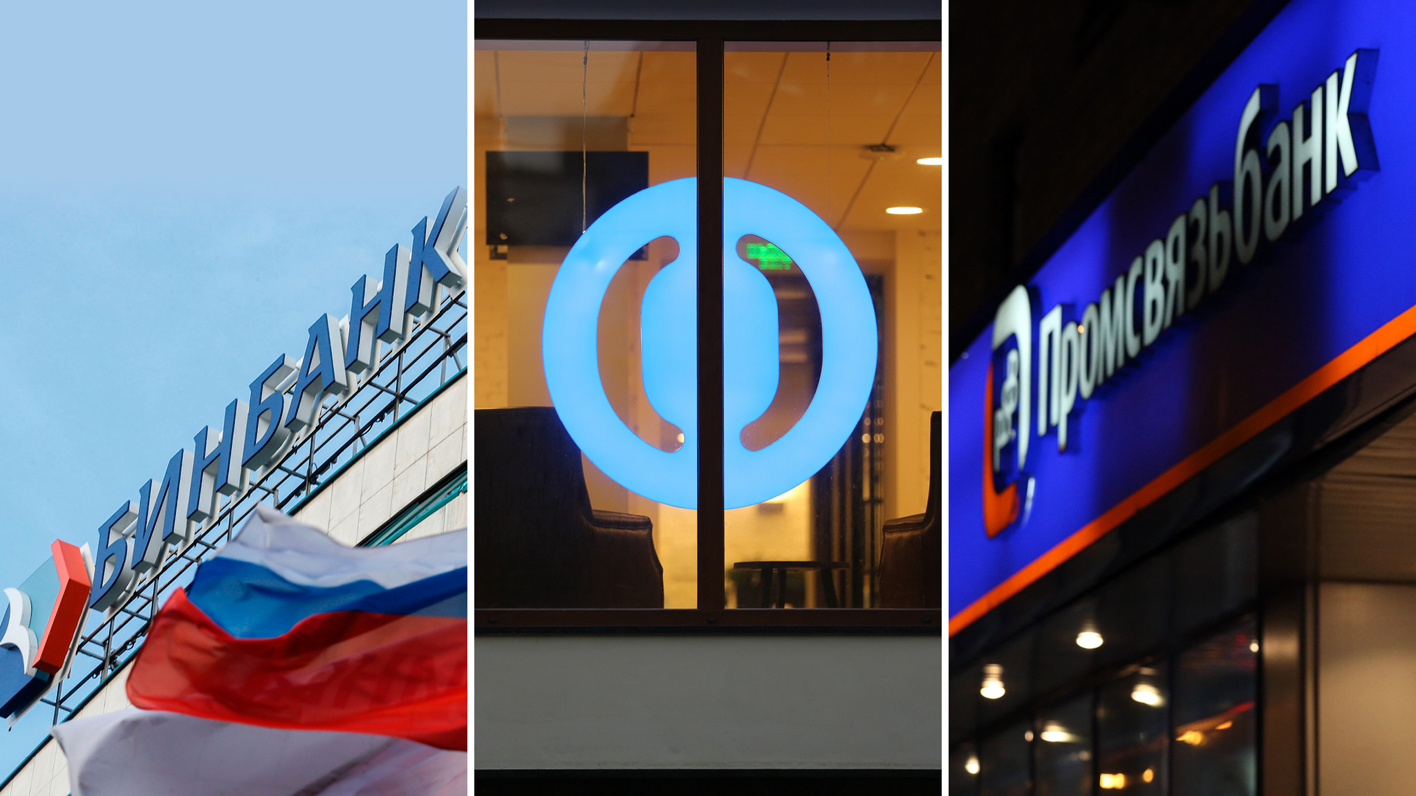 The most reliable bank in Russia. Rating of banks