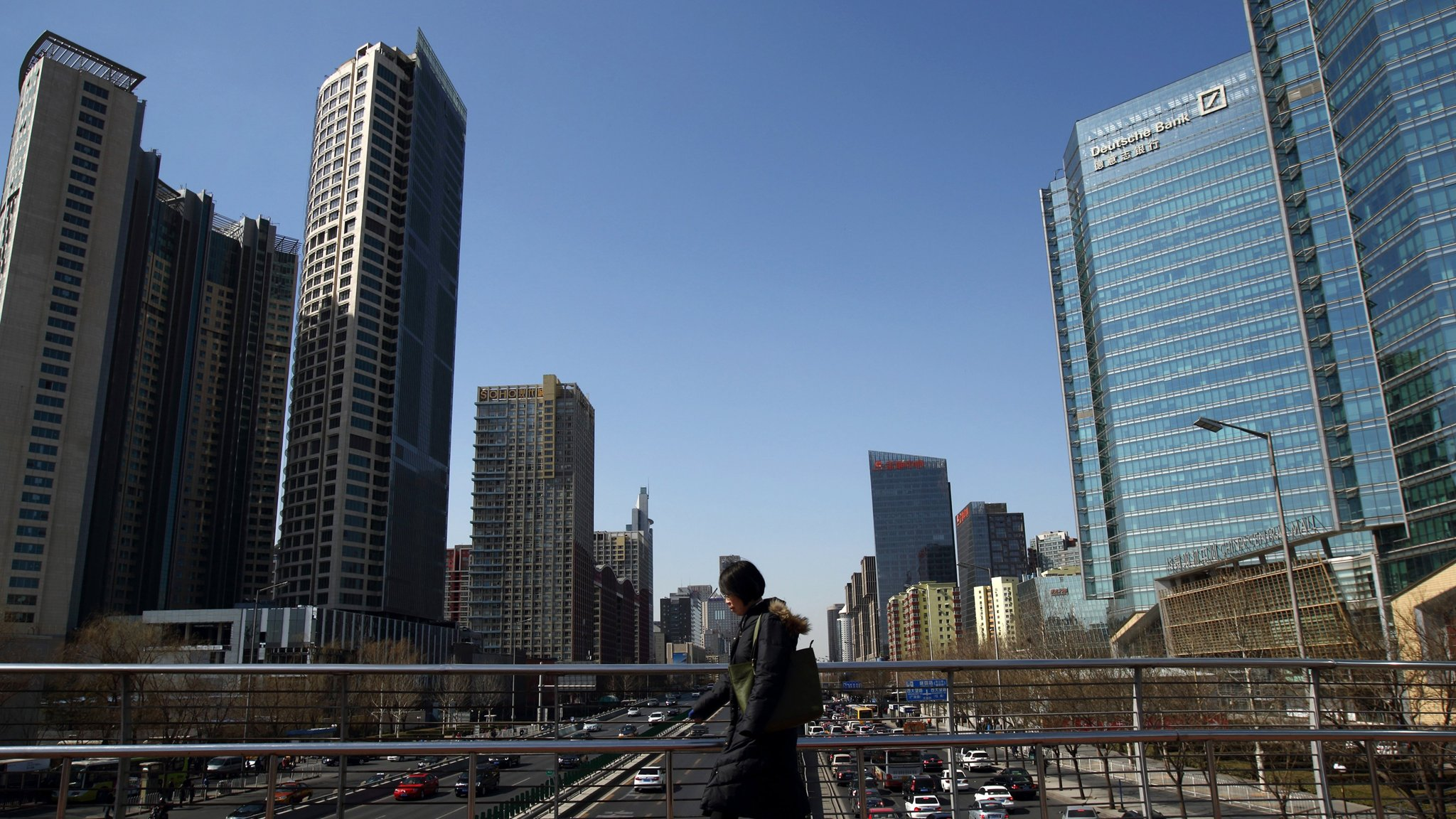The fall and rise of a Chinese property developer