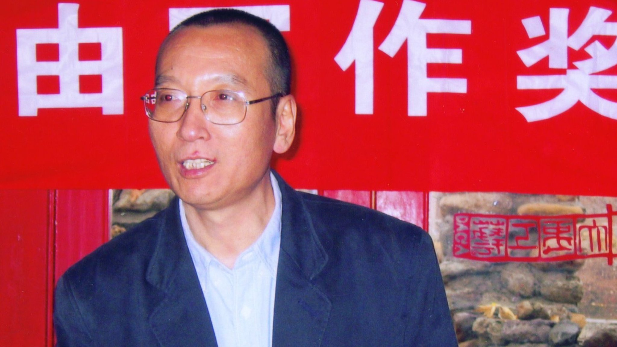 Hasil gambar untuk The logic behind Chinese treatment of Liu Xiaobo