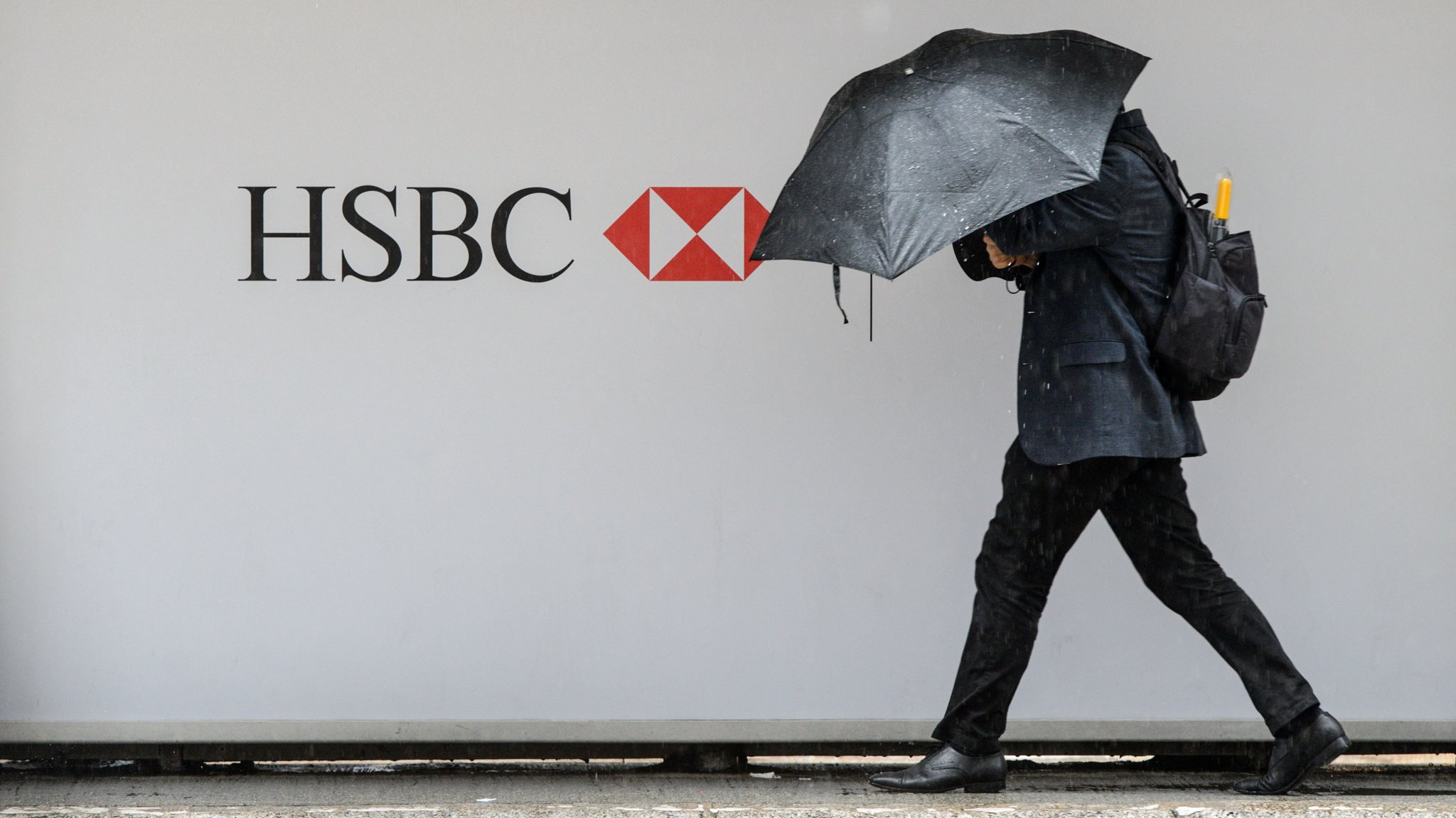 HSBC set free from deferred US criminal charges