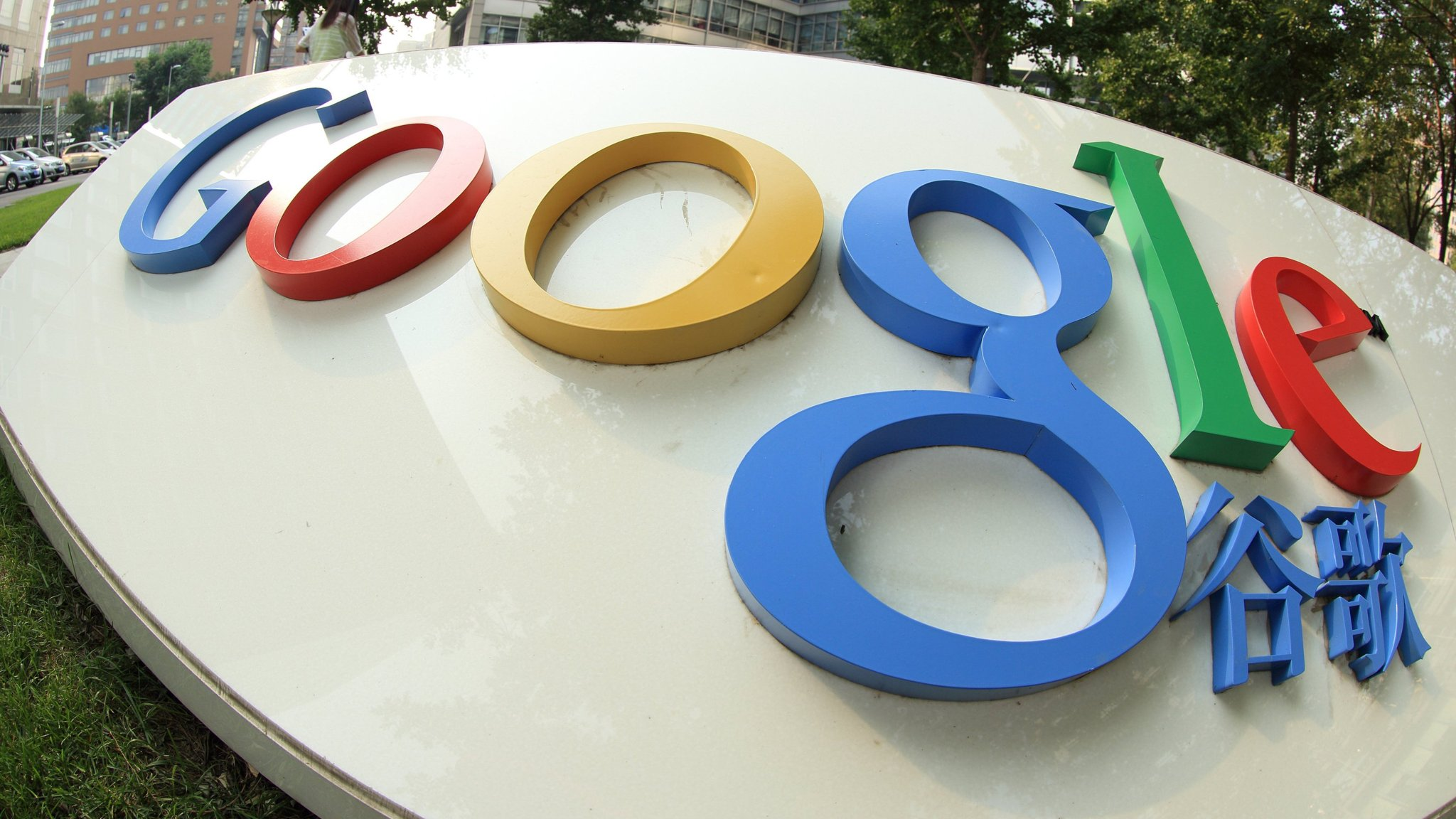 Google and Tencent partner up on patents