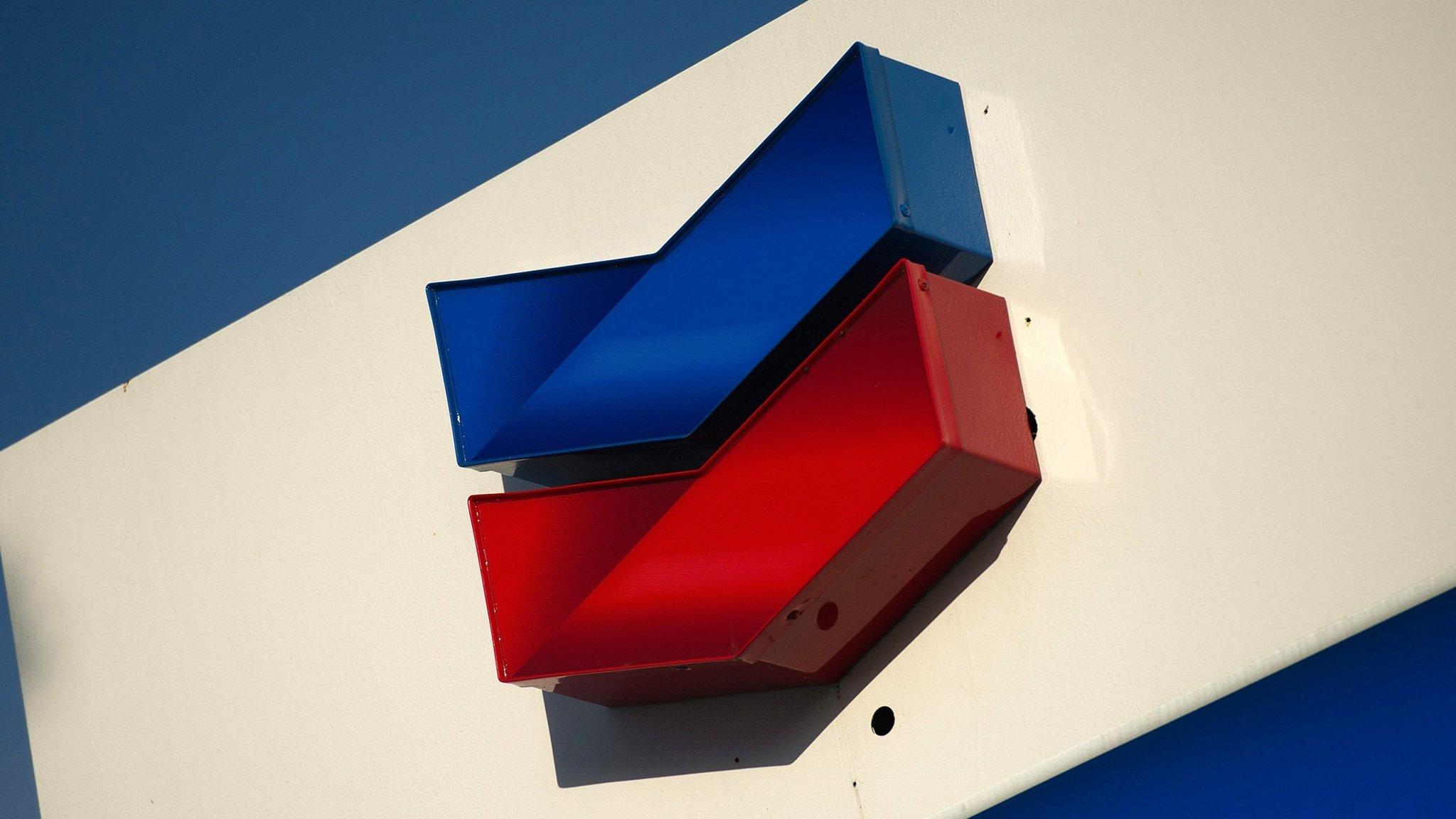 Chevron approves $37bn Kazakhstan oilfield expansion