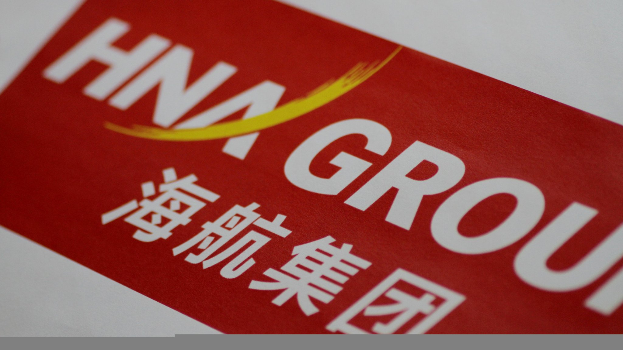 HNA Group offers high interest payment as funding pressure builds