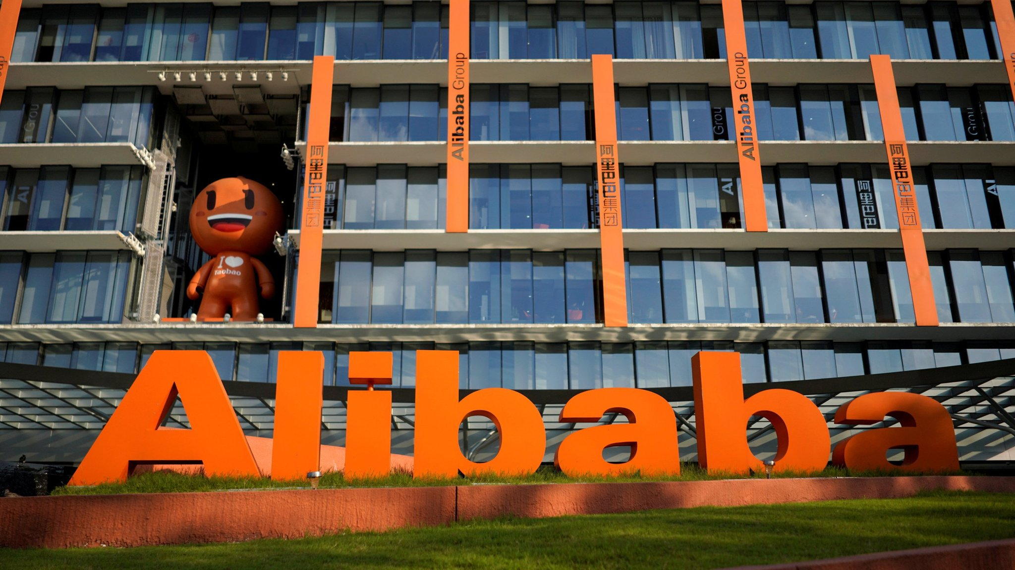 alibaba revenues surge 61 but profits disappoint financial times