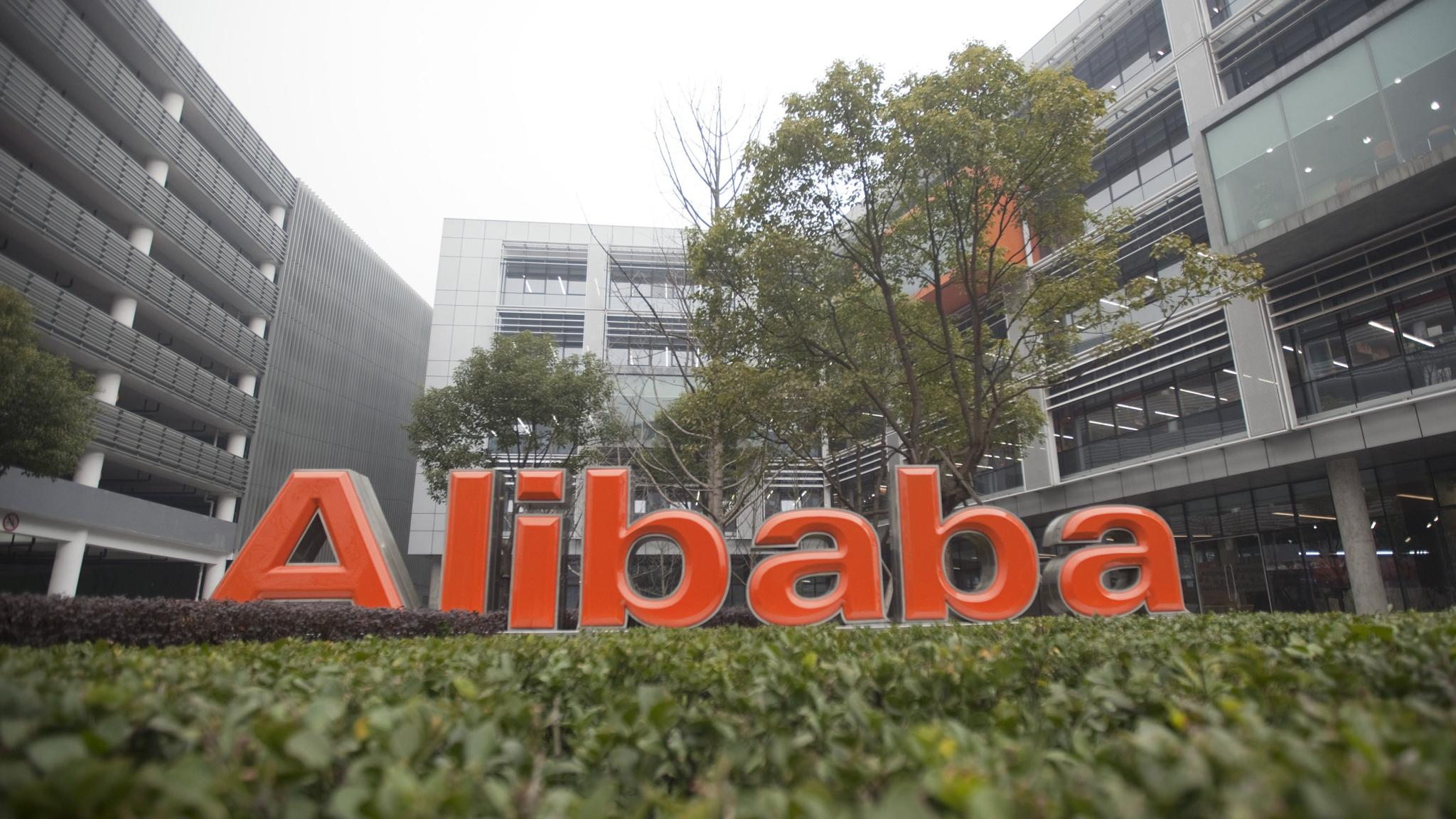 Alibaba weapons of mass ecommerce stopboris Images