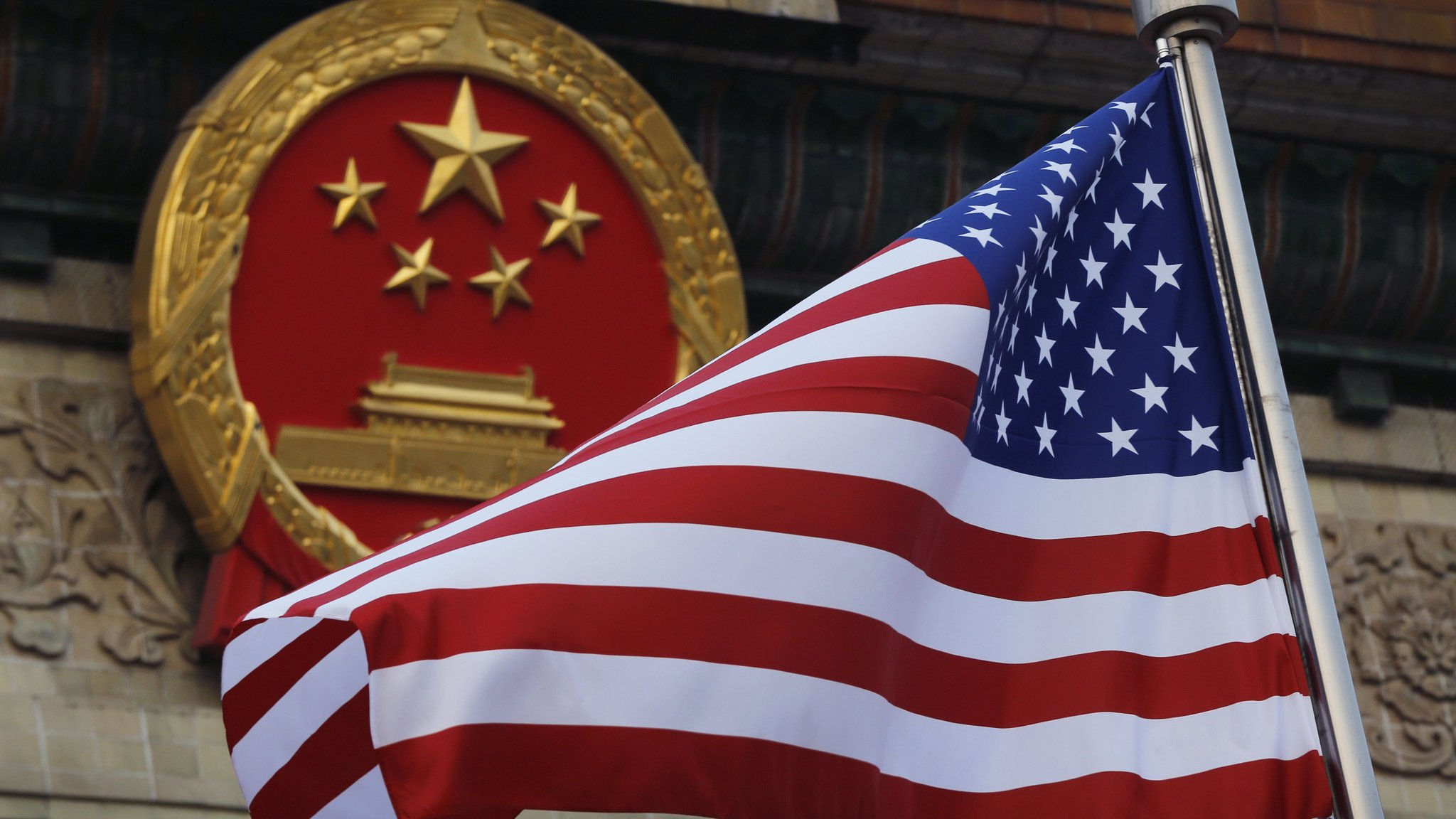 China denies it intends to reduce US Treasury purchases