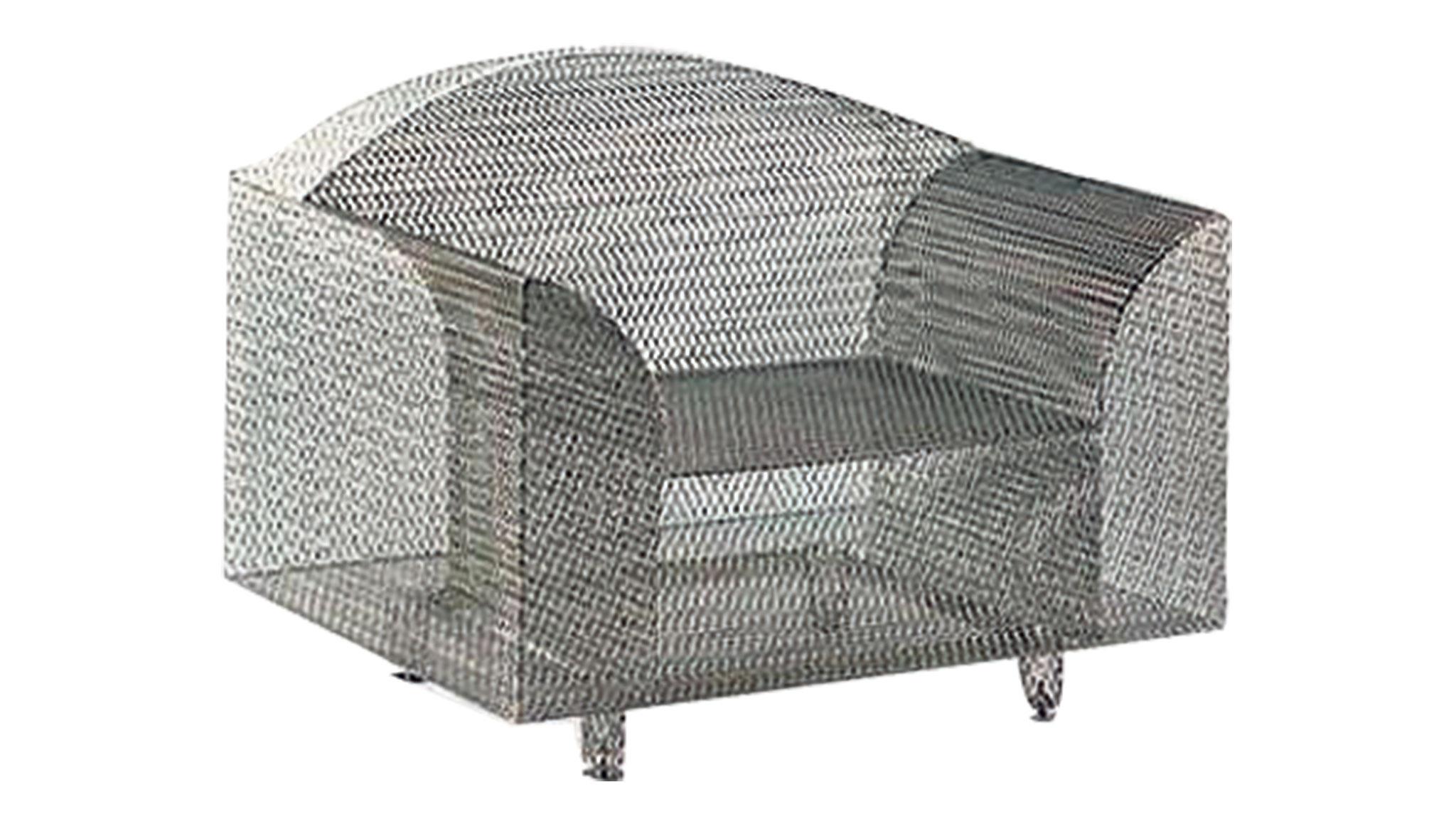 Design Classic: How High The Moon Armchair By Shiro Kuramata