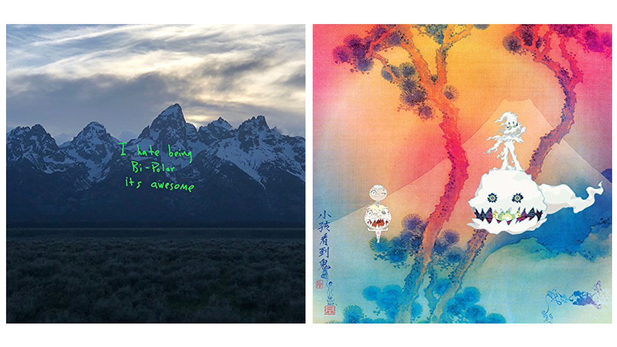 Kanye West Yekids See Ghosts Scrappy Songs Financial
