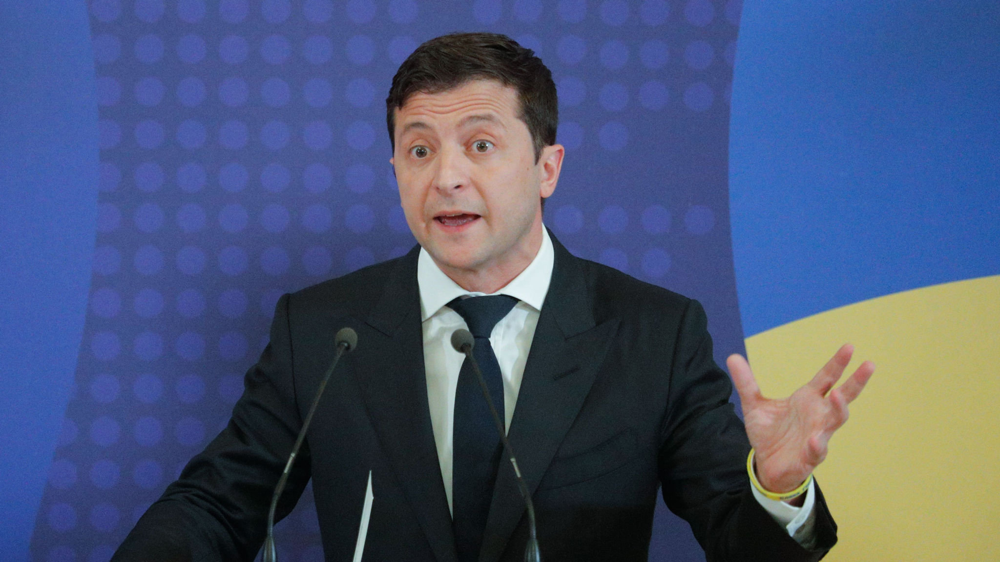 Ukraine sells €1.25bn of new debt at record-low borrowing costs