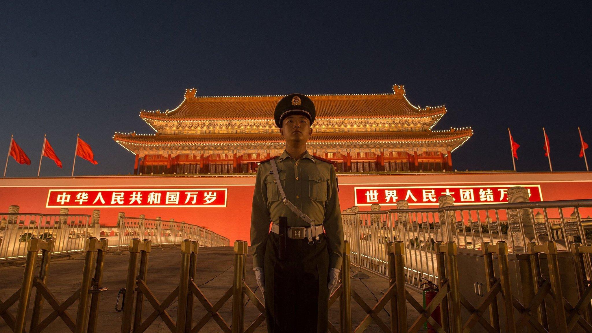 Resultado de imagen para chinese dictatorship