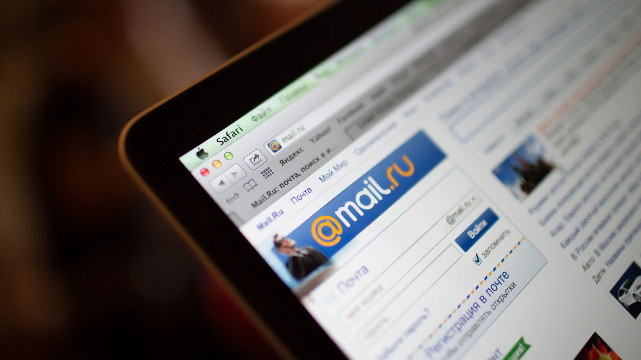 Russia's Sberbank and Mail ru to launch digital joint venture
