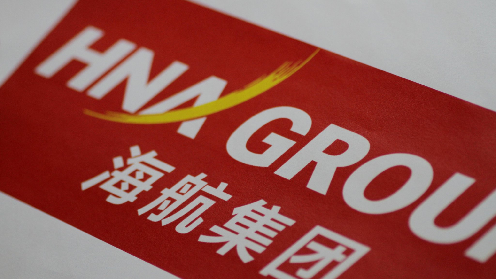 HNA to seek Swiss public listing for Gategroup