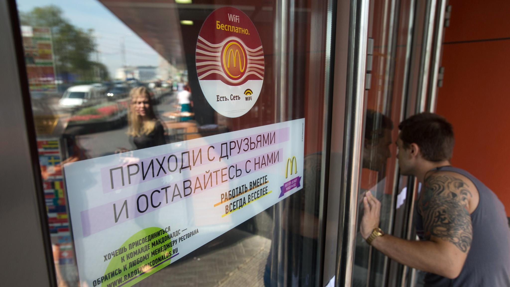 Does McDonalds really work in Crimea bypassing sanctions
