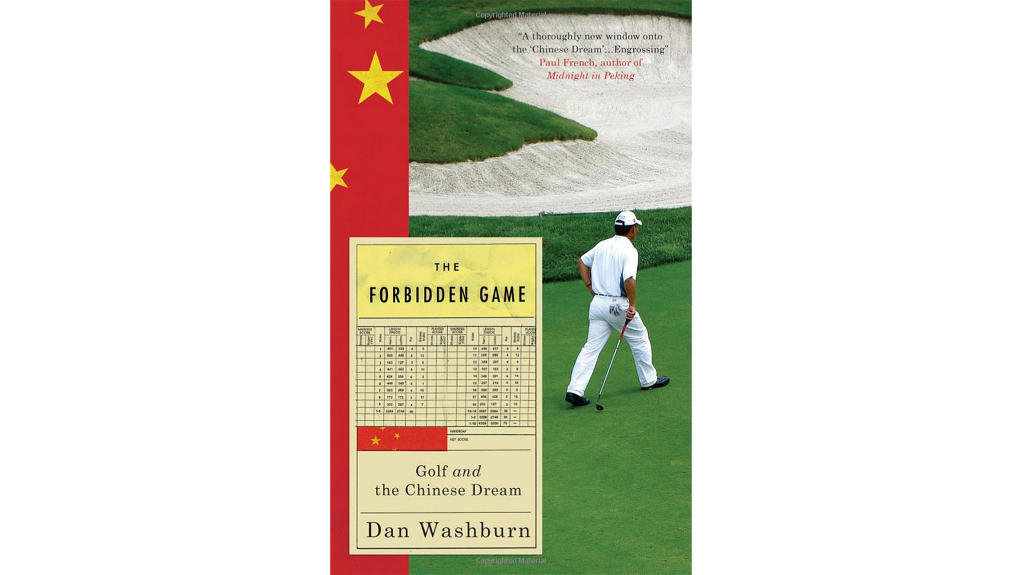 'The Forbidden Game: Golf and the Chinese Dream', by Dan Washburn |  Financial Times