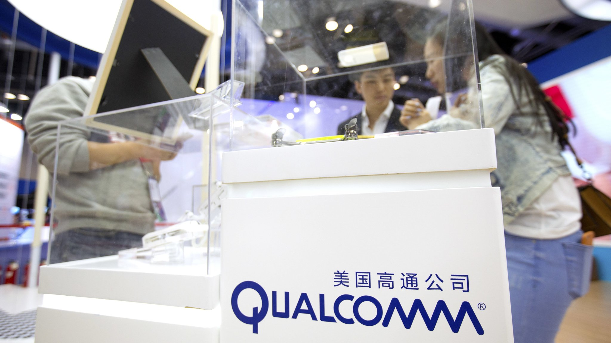 Qualcomm's Chinese partners speak out against Broadcom bid