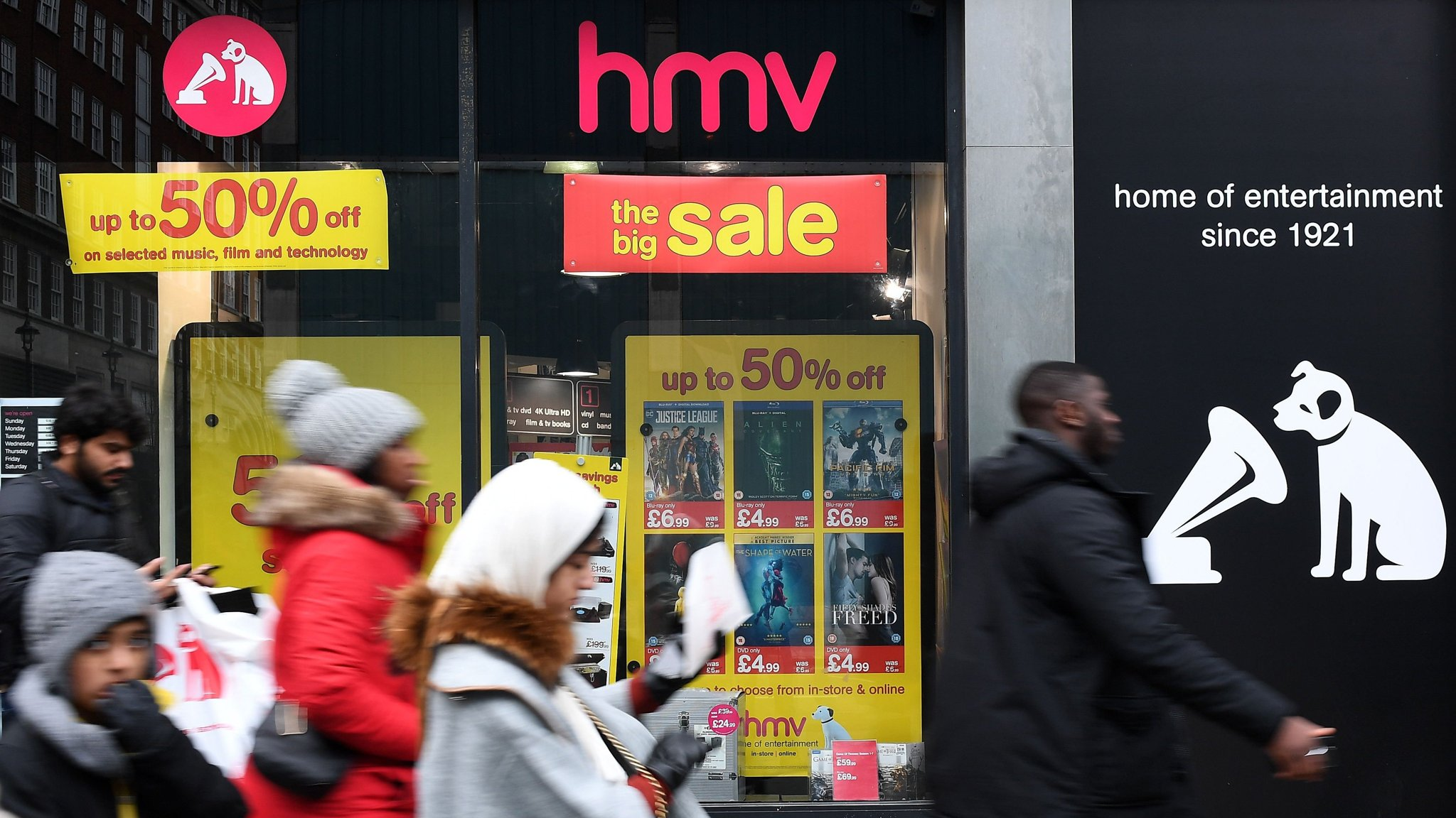 Hmv Files For Administration For Second Time In Six Years
