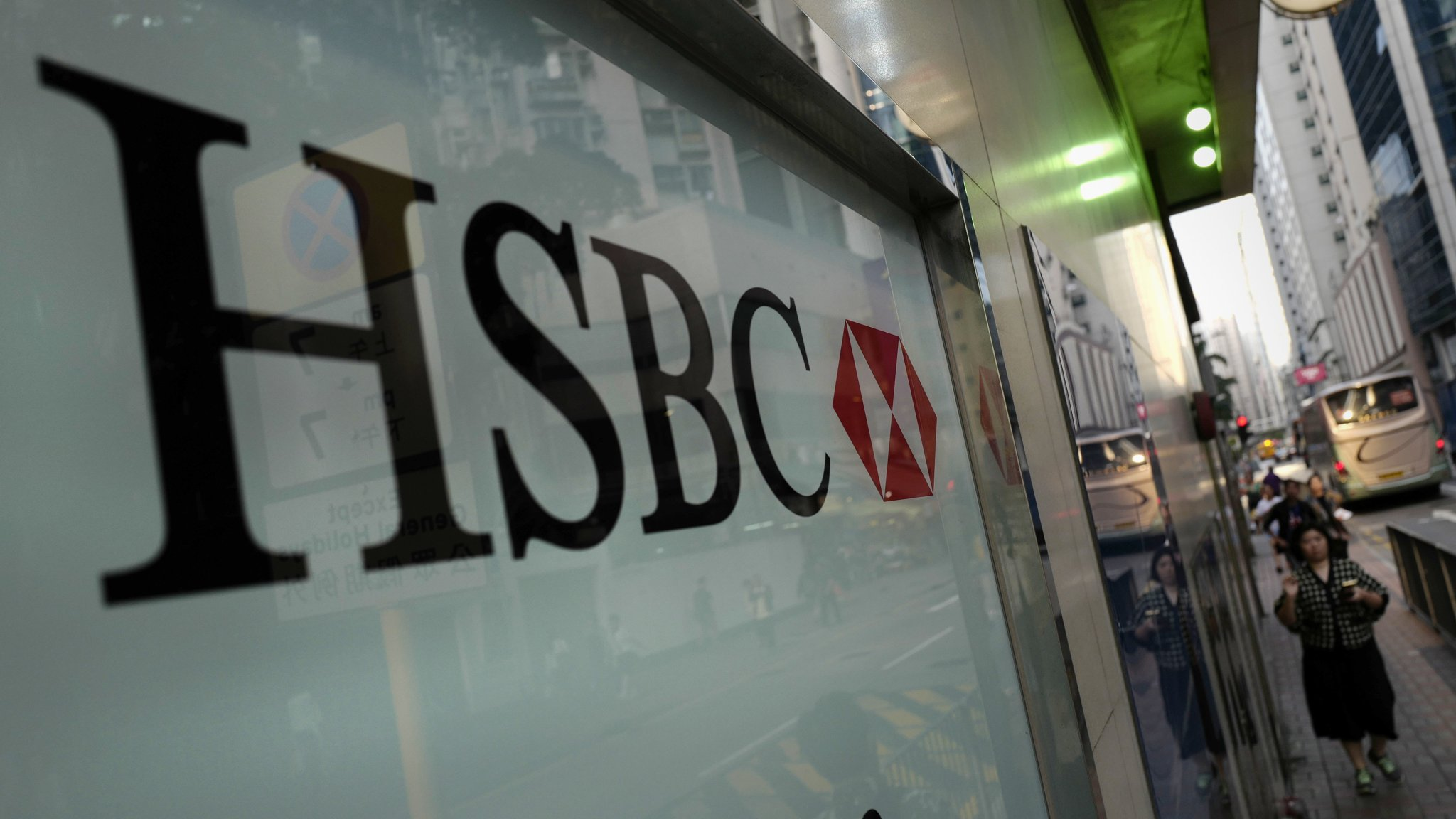 Ping An builds stake in HSBC to become second-biggest