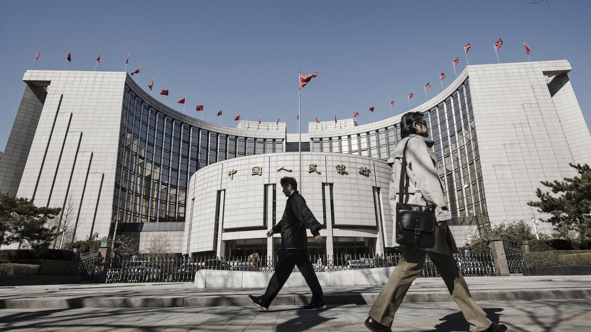 Risks and Reforms in the Chinese Financial System