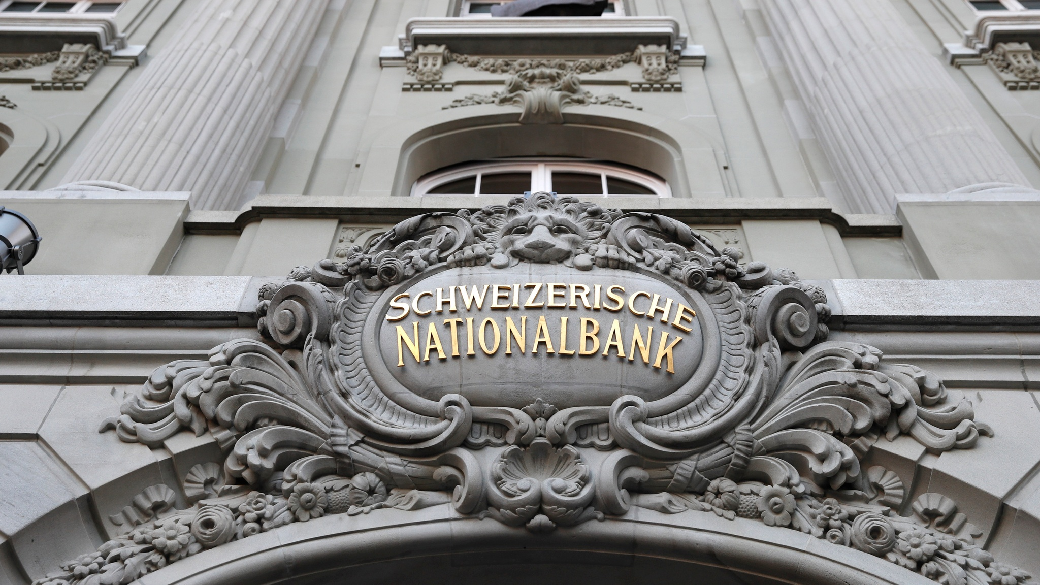Swiss National Bank leaves interest rates on hold