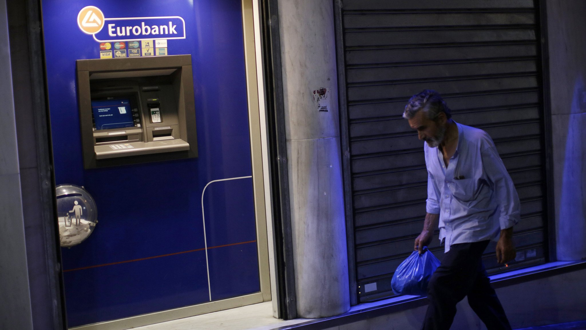 Greece's Eurobank to sell debt eligible for purchase by ECB