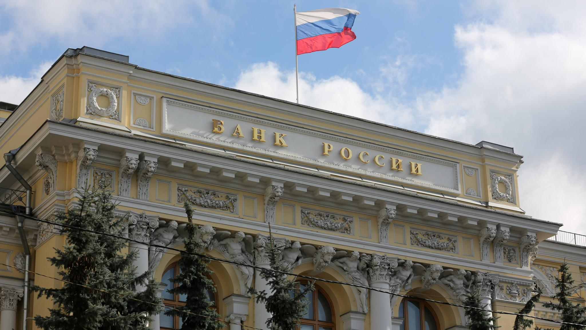 Bank of Russia resumes rouble intervention | Financial Times
