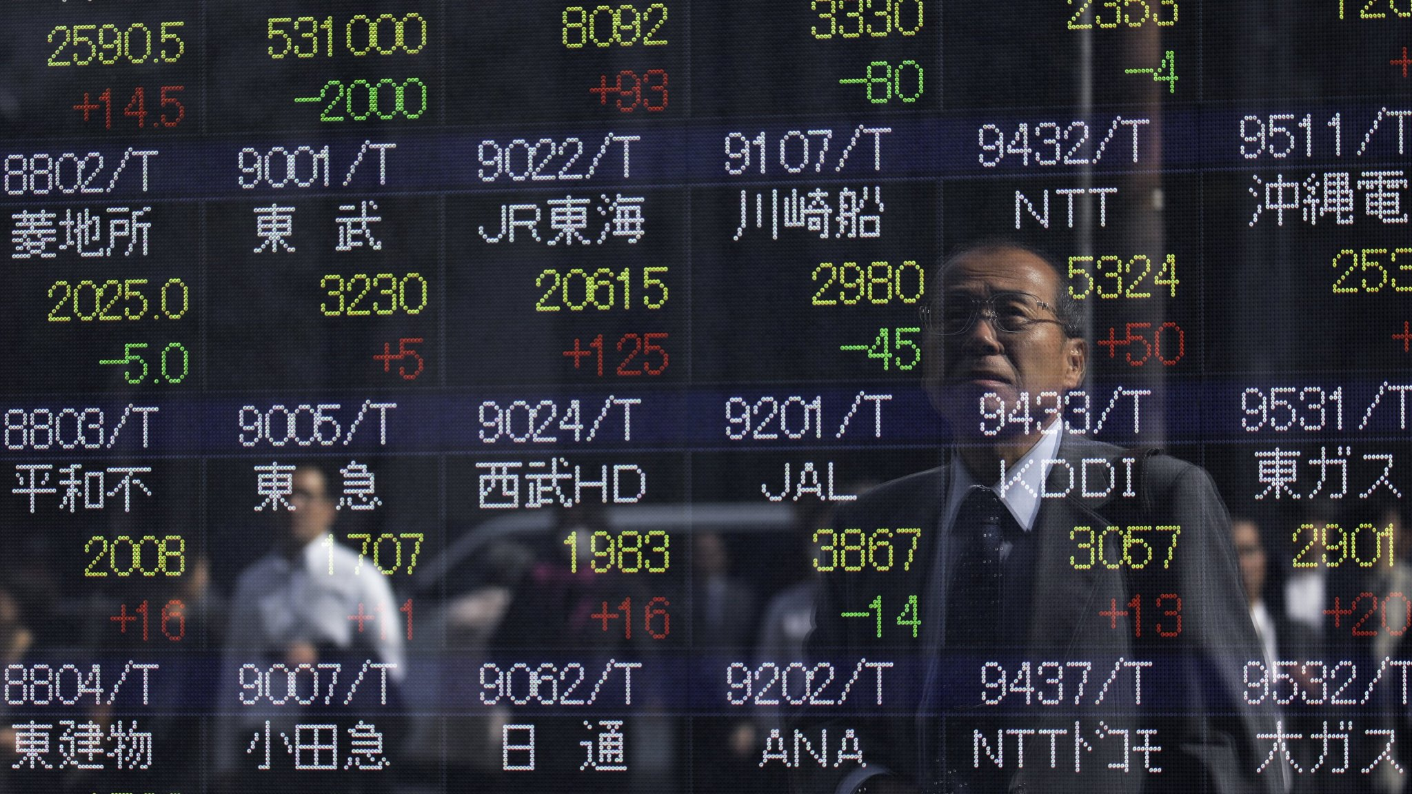 Off-the-grid clues matter for investors eyeing Japanese shares