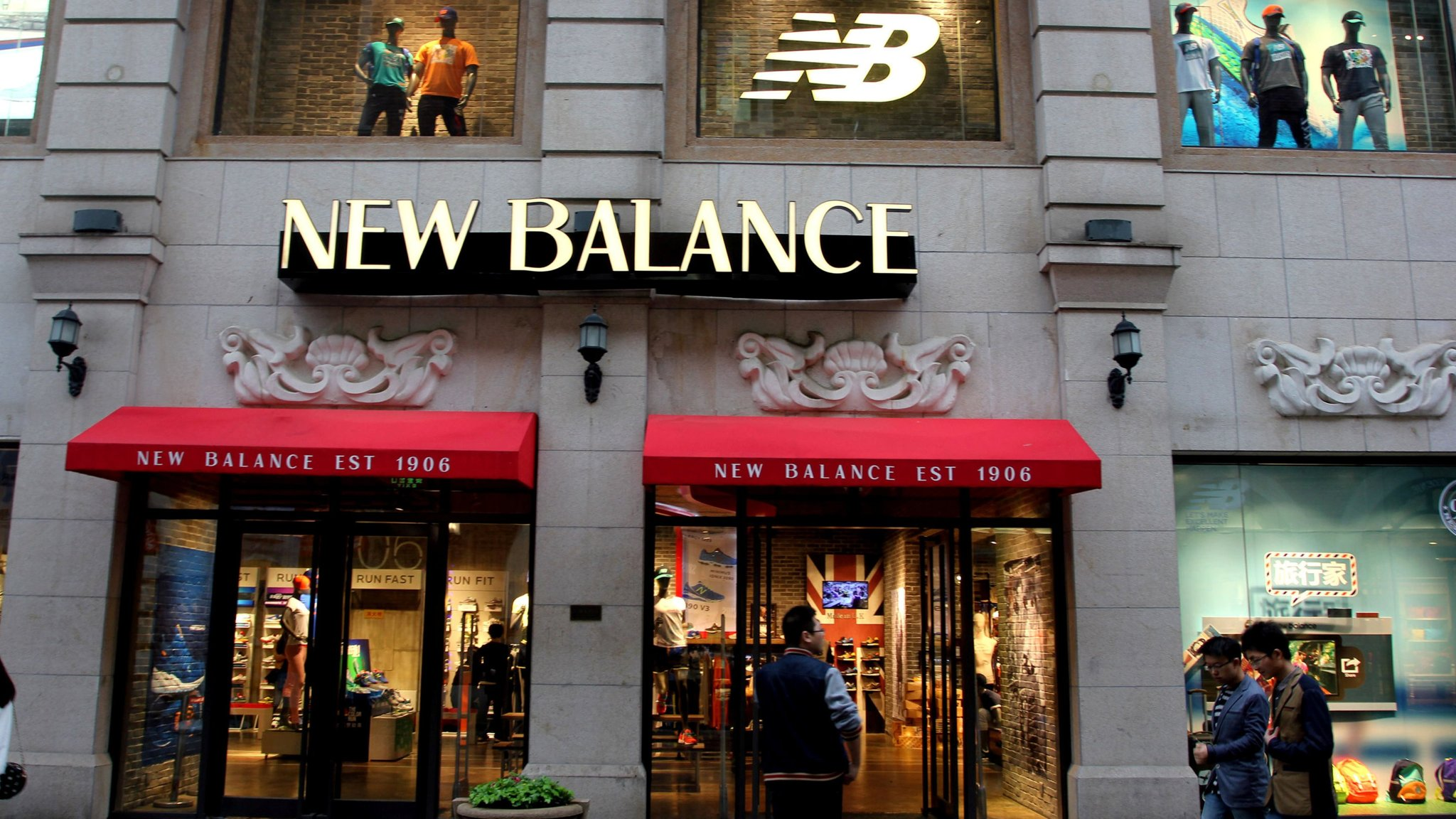 Perímetro Cortar asentamiento  New Balance wins $1.5m damages for China logo infringement | Financial Times