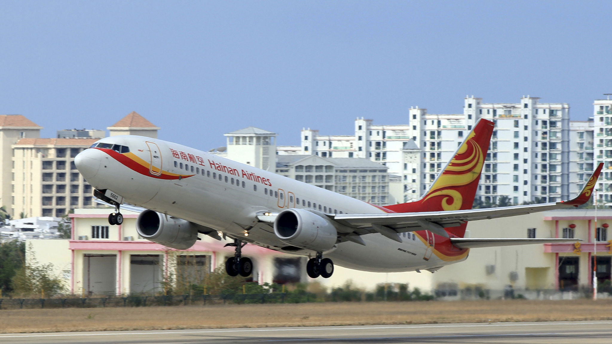HNA debt drag forces deviation from flight plan | Financial
