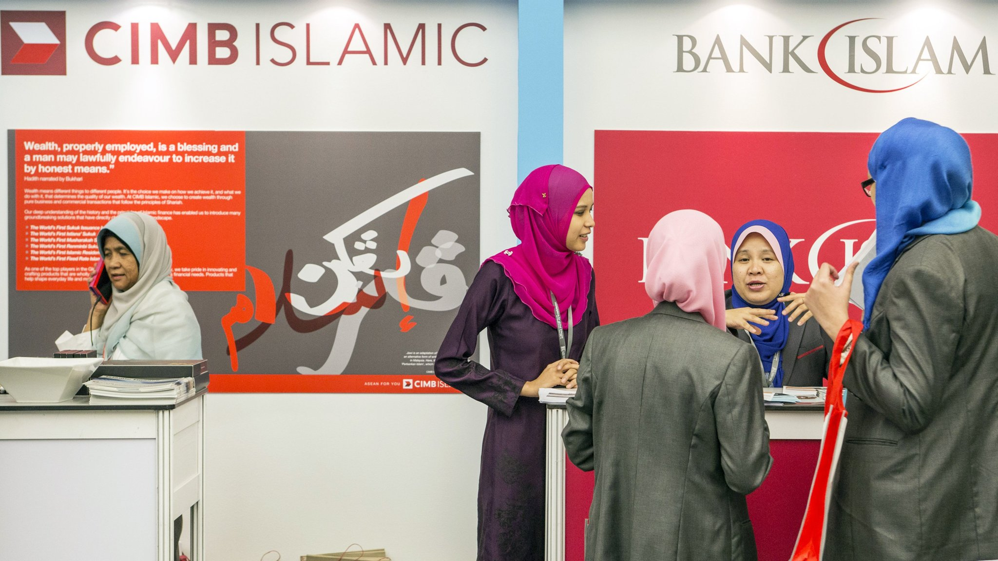 Demand rises for education in Islamic finance | Financial Times