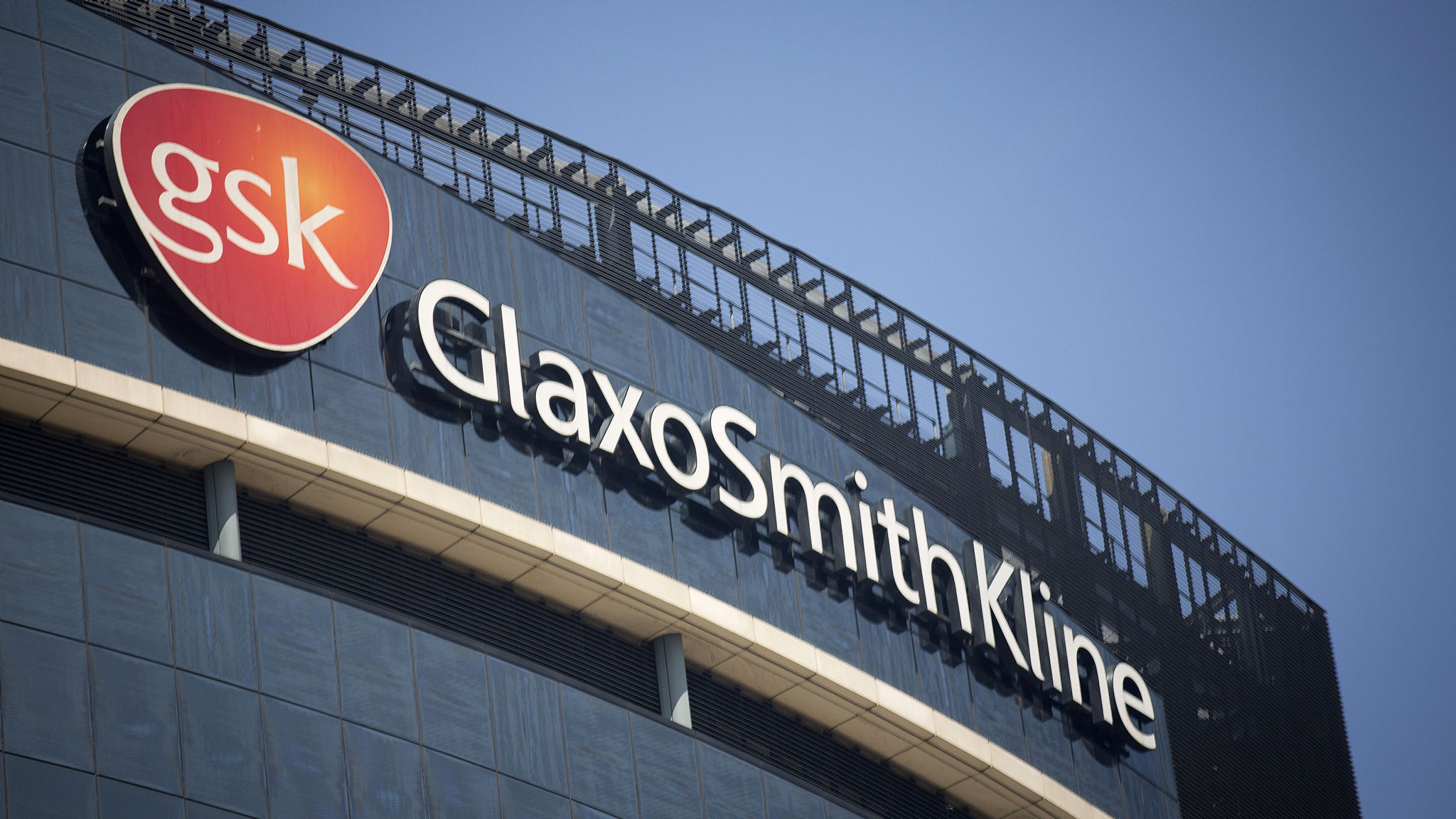 GSK lifts 2019 outlook after vaccines drive strong second