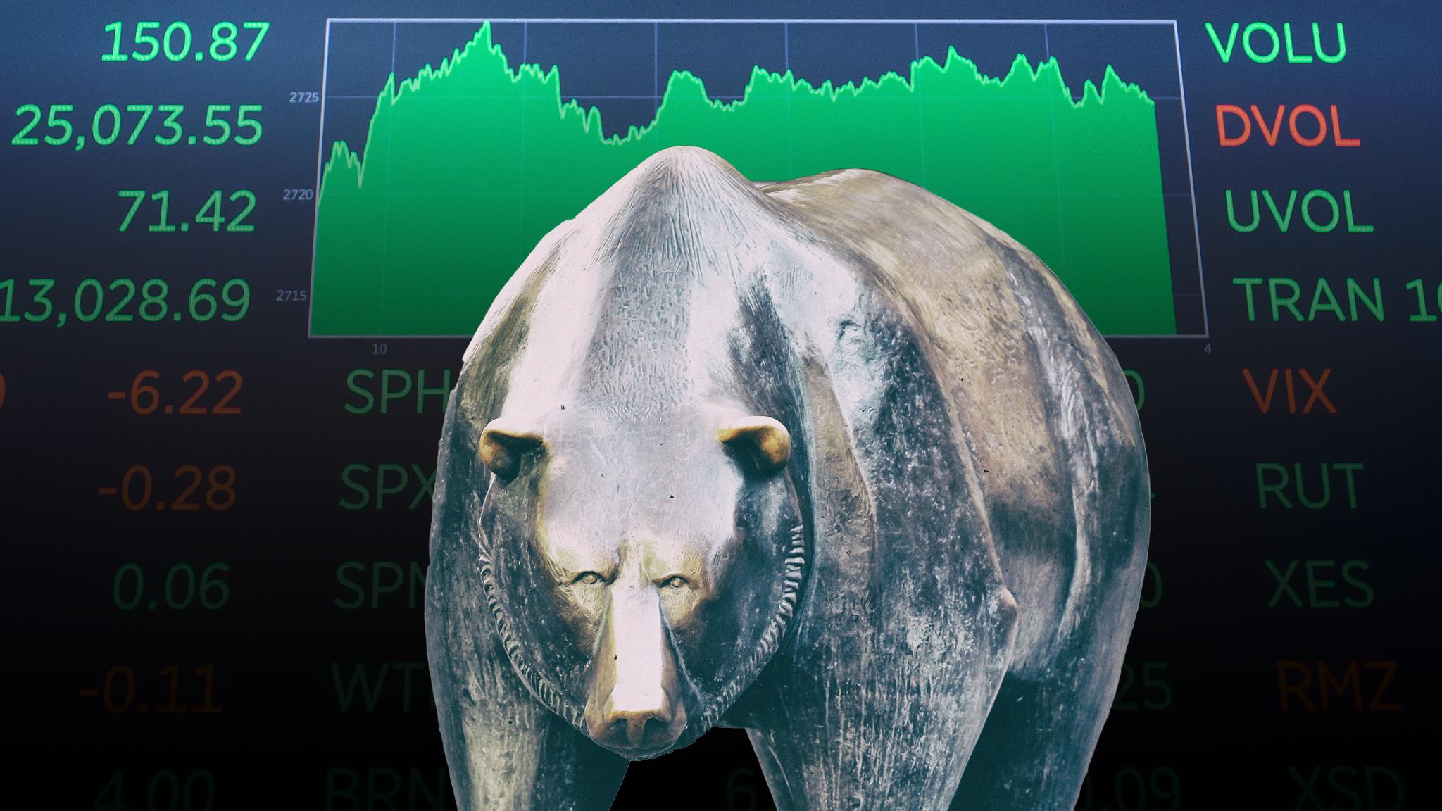 Are we really heading into a bond bear market?