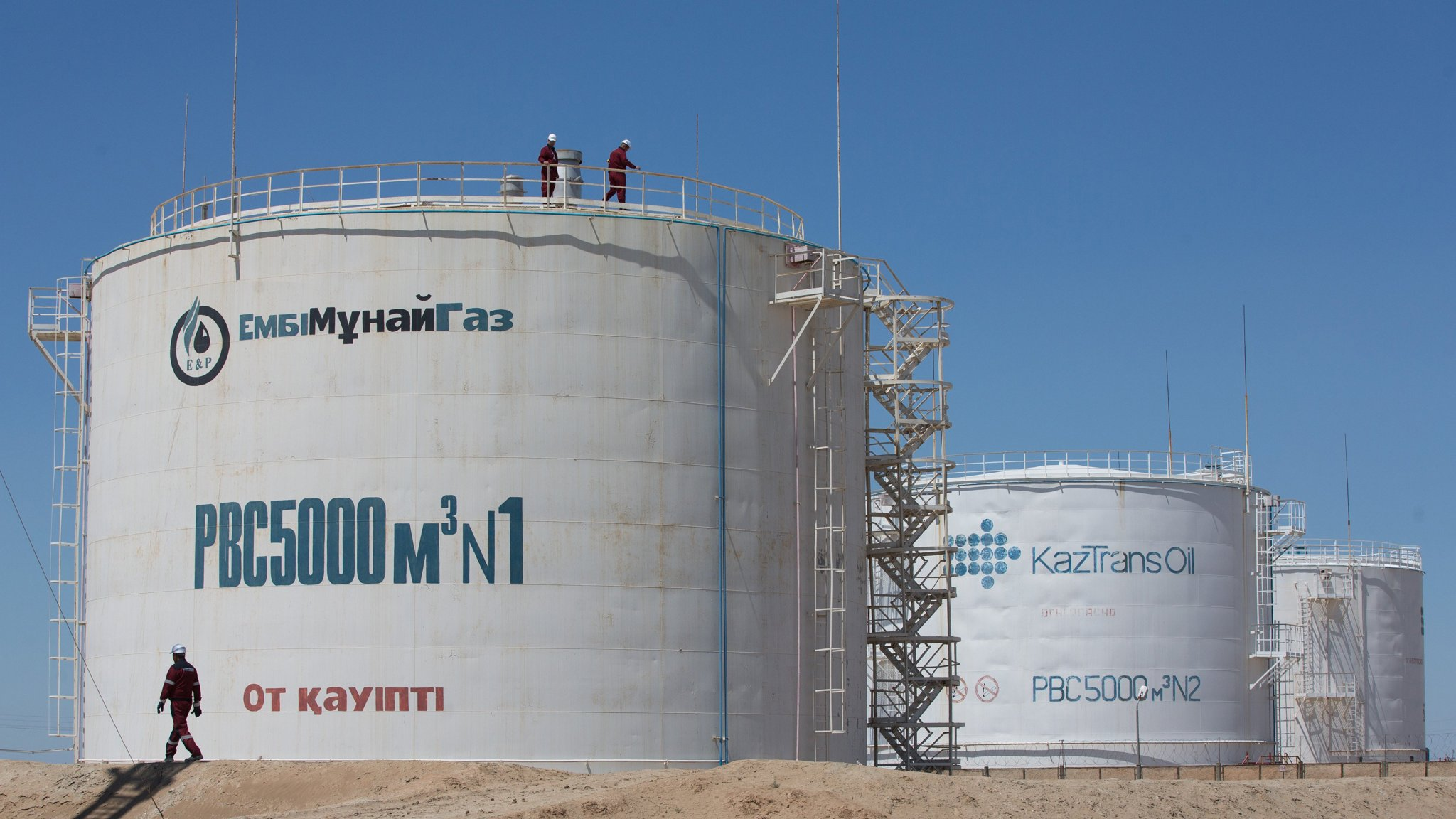 KazMunaiGas confident of clearing way for group's proposed float