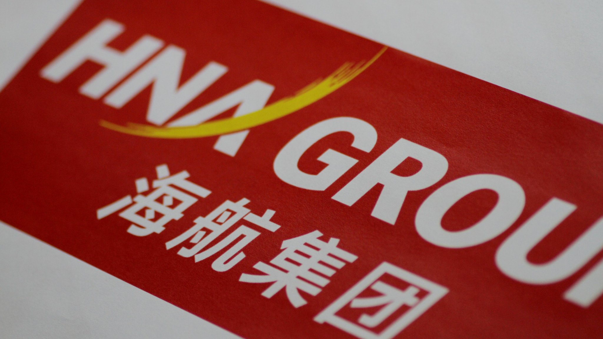 HNA unit's bank accounts briefly frozen amid cash crunch