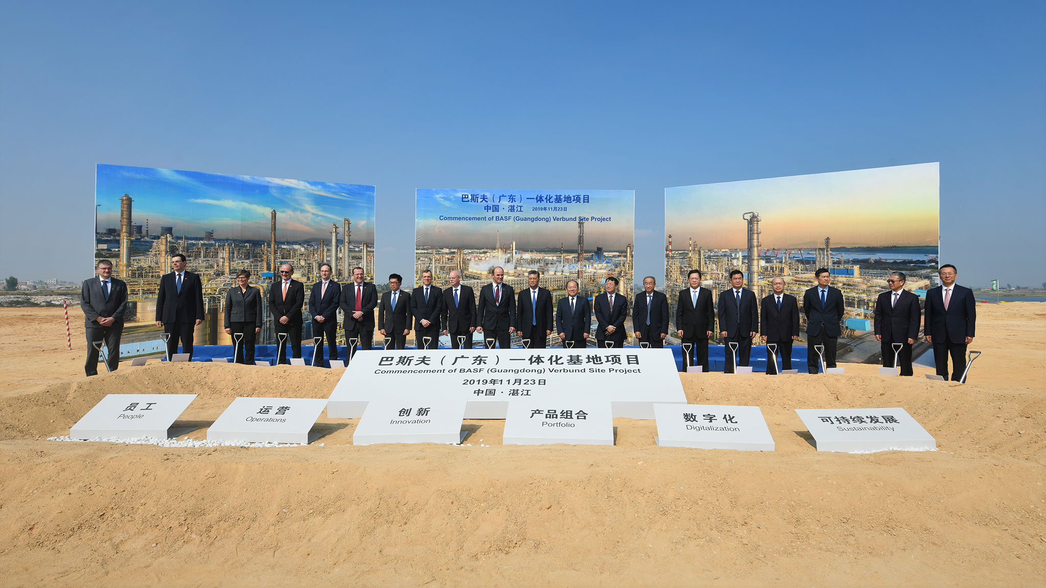 BASF breaks ground on $10bn China chemical complex