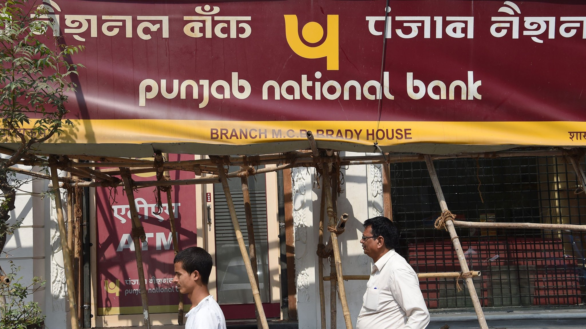 Punjab National Bank s woes shake confidence in state lenders ... 573c4e4c23c