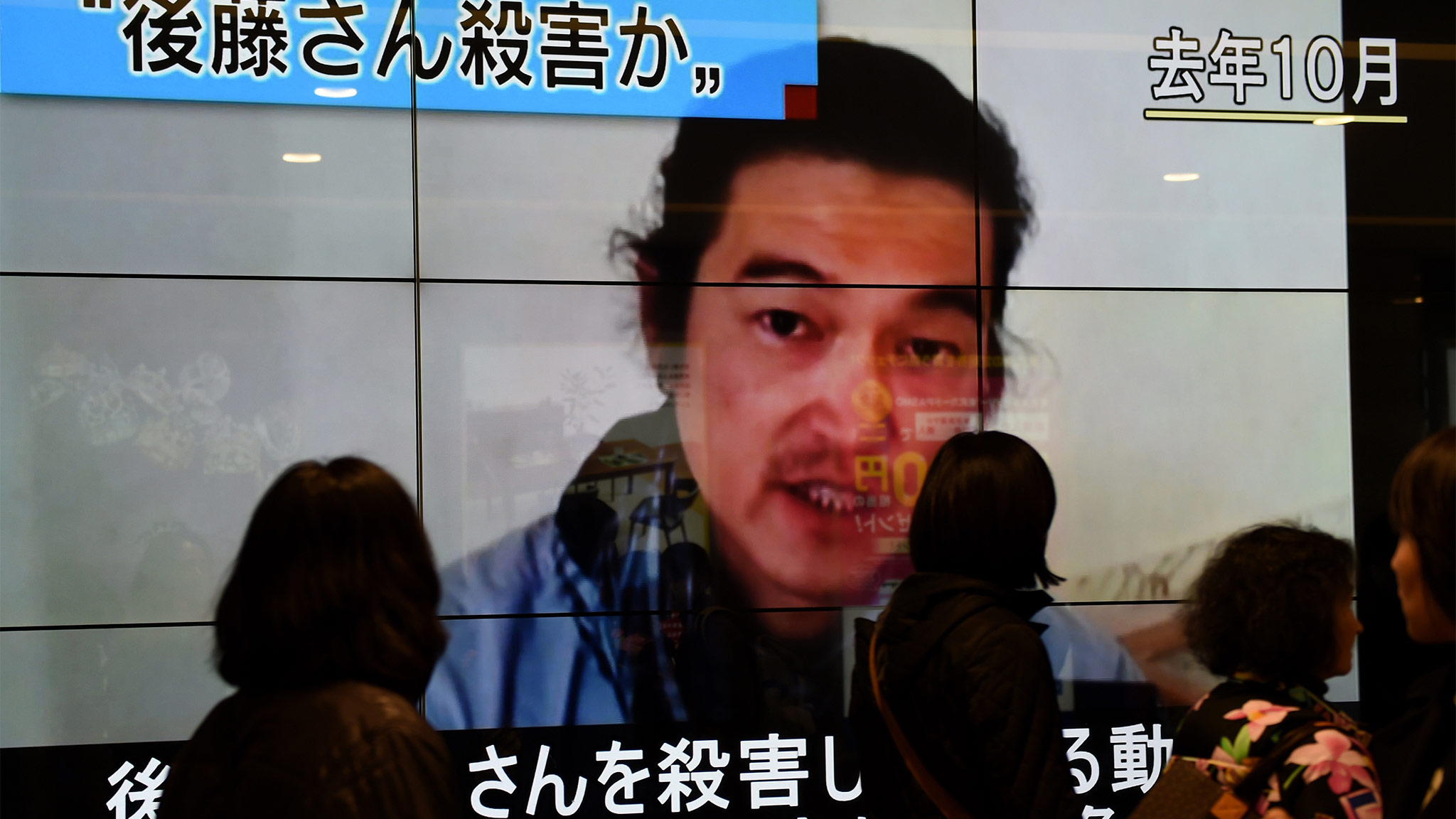 Horror in Japan as Isis claims second hostage killed