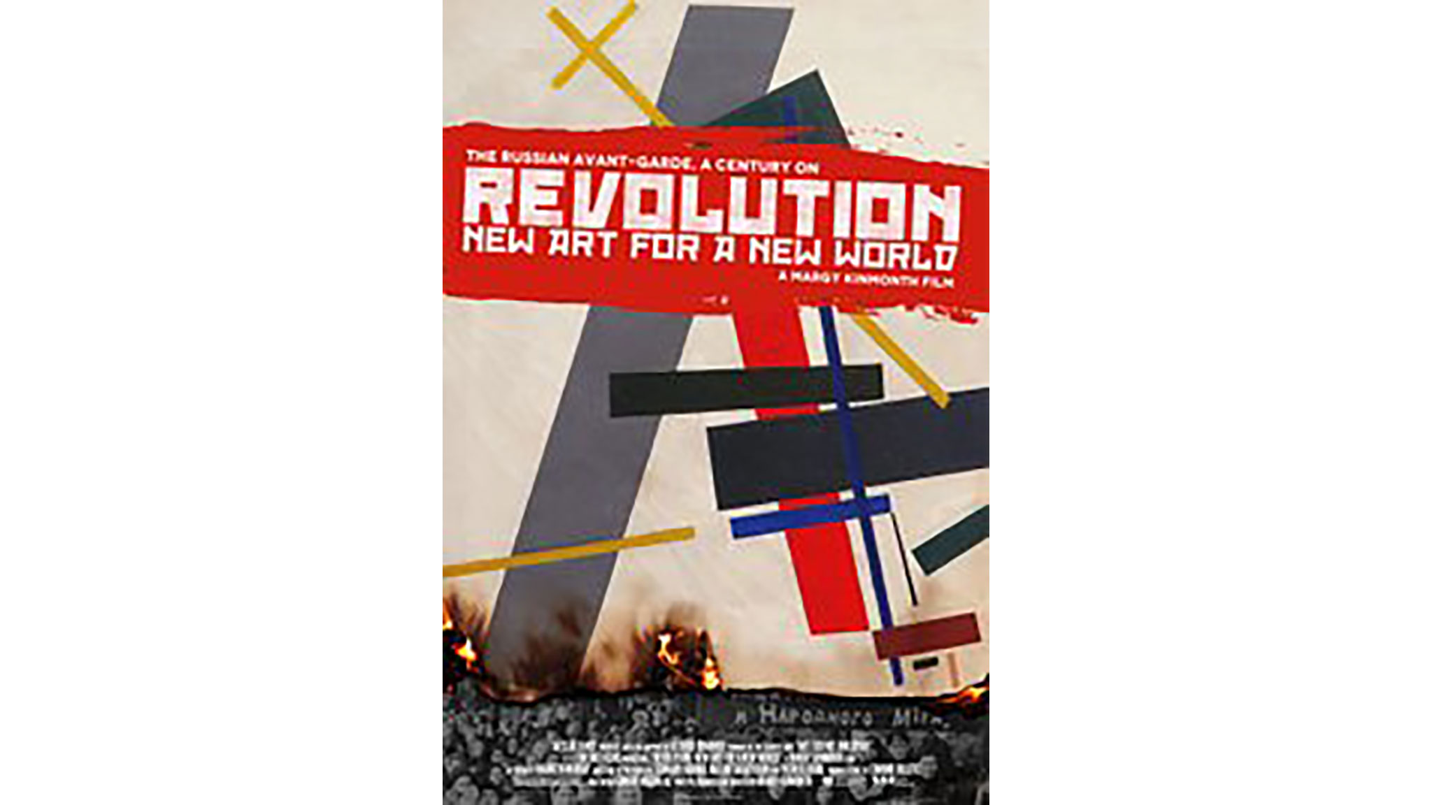 DVD: Revolution: New Art For A New World U2014 U0027a Worthwhile Watchu0027 | Financial  Times