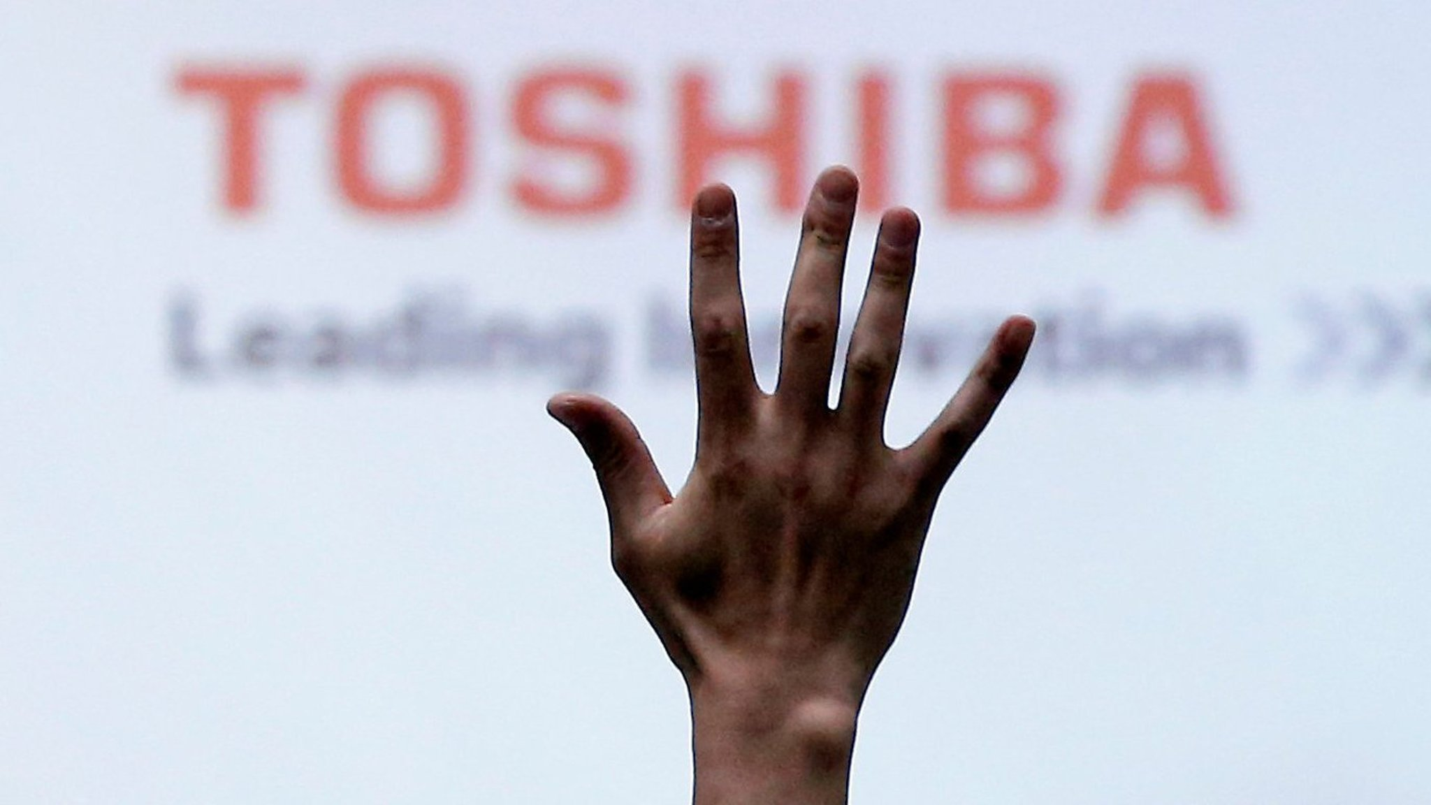 Hedge funds place $5.4bn bet on Toshiba's resurrection