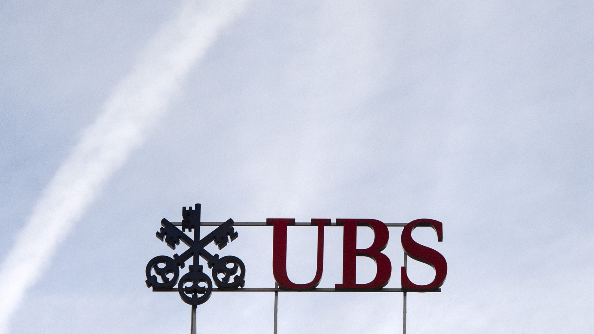 ubs to launch uk robo advice service. Black Bedroom Furniture Sets. Home Design Ideas